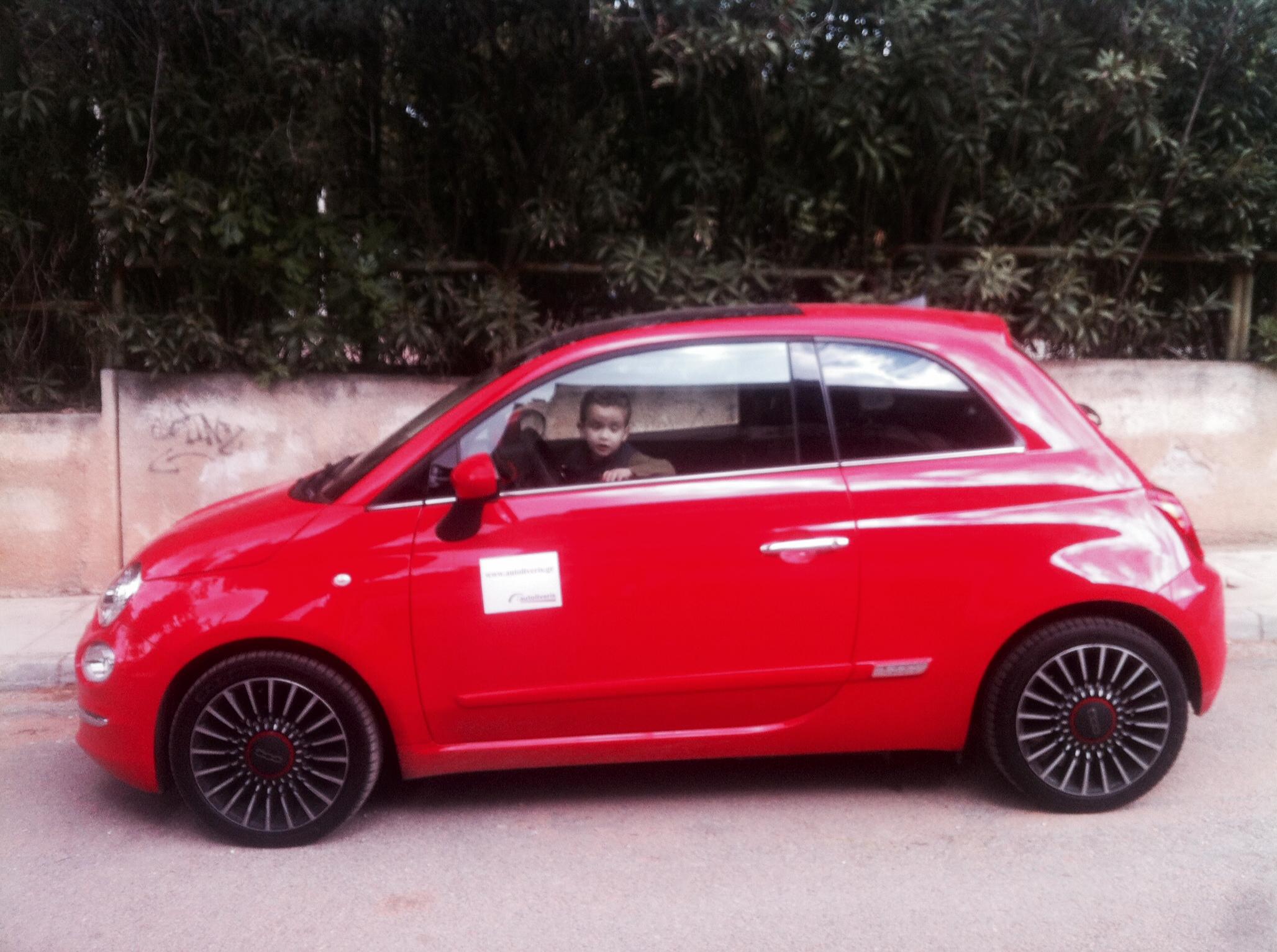 Fiat 500 deals
