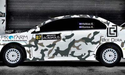 Με Mitsubishi Lancer Evo X η Χαλκιάς Racing στο Seajets Acropolis Rally 2017