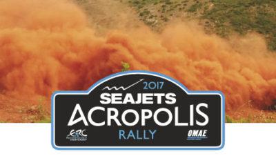 Με έδρα για δεύτερη συνεχόμενη χρονιά τη Λαμία και «πεδίο» ορισμένες αναγνωρισμένες στο παγκόσμιο στερέωμα ειδικές διαδρομές της Βοιωτίας και της Φθιώτιδας, το SEAJETS Ράλλυ Ακρόπολις 2017 θα φέρει για ακόμα μια φορά στην Ελλάδα το Ευρωπαϊκό Πρωτάθλημα Ράλλυ. Τρίτος γύρος του ευρωπαϊκού πρωταθλήματος της FIA, τρίτος και τέταρτος του Πανελλήνιου Πρωταθλήματος Ράλλυ, καθώς και τρίτος του αντίστοιχου για Ιστορικά αυτοκίνητα (η πρώτη ημέρα), αναμένεται να αποτελέσει τον απόλυτο στόχο για τους πρωταγωνιστές των θεσμών. Ο αγώνας, συγκριτικά με αυτόν του 2016 που άφησε απόλυτα ικανοποιημένα τα πληρώματα αλλά και τους παραδοσιακούς φίλους του Ράλλυ Ακρόπολις, σχεδιαστικά δεν περιλαμβάνει κάποιες αλλαγές, πλην της μείωσης της ειδικής διαδρομής 1-4 SEAJETS Γραβιά κατά 890 μ. από την αφετηρία της. Έτσι, το πρώτο αγωνιστικό σκέλος, το Σάββατο 3 Ιουνίου, περιλαμβάνει τρεις επαναλαμβανόμενες ειδικές και ειδικότερα: τη SEAJETS Γραβιά, μήκους 24,81 χλμ. η οποία είναι το κλασικό Δροσοχώρι με αντίθετη φορά, την Άμφισσα, μήκους 14,29 χλμ. που είναι οι Καρούτες με ανηφορική κατεύθυνση, και την ΕΚΟ Racing Παλαιοχώρι, μήκους 12,43 χλμ. που ξεκινάει από την έξοδο του ομώνυμου χωριού και καταλήγει στο Ελευθεροχώρι. Η δεύτερη μέρα περιλαμβάνει επίσης τρεις επαναλαμβανόμενες ειδικές διαδρομές, με πρώτη την ΕΚΟ Racing Ελευθεροχώρι, μήκους 17,87 χλμ. και τη συνέχεια να δίνεται στη SEAJETS Ρεγκίνι των 11,61 χλμ. με το χαρακτηριστικό πέρασμα από τα νερά στο 4ο χλμ. Στη συνέχεια τα πληρώματα θα οδηγηθούν στη μεγαλύτερη ειδική διαδρομή του αγώνα, τη μήκους 33,86 χλμ. Ελάτεια-Καρυά που μετά τα 10 πρώτα πασίγνωστα ανηφορικά χιλιόμετρα στρίβει αριστερά προς Ζέλι, σε μια διαδρομή που αναμενόμενα θα κουράσει τους οδηγούς πριν την επιστροφή τους στο ενδιάμεσο σέρβις, στην Πανελλήνια Έκθεση Λαμίας όπου και το Αρχηγείο του SEAJETS Ράλλυ Ακρόπολις 2017. Νωρίτερα, την Παρασκευή 2 Ιουνίου στις 18:30 οι θεατές θα έχουν την ευκαιρία να δουν από κοντά όλα τα πληρώματα κατά τη διάρκεια της πανηγυρικής εκκίνησης,