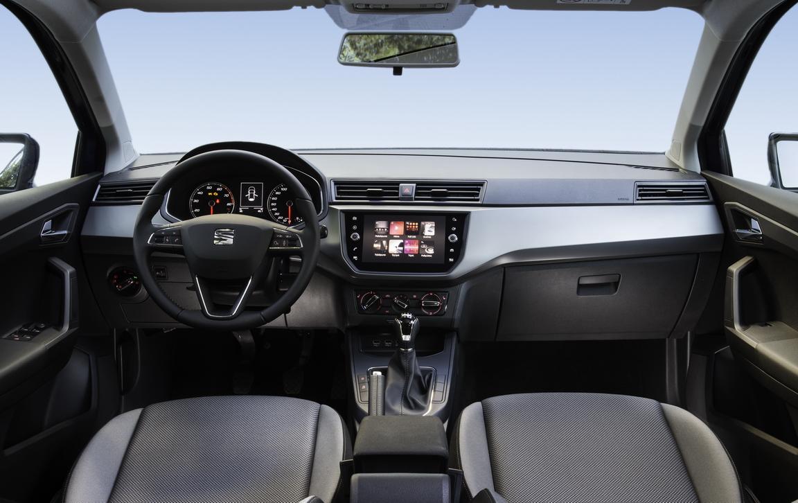 Το νέο SEAT ΙΒΙΖΑ. Start moving.