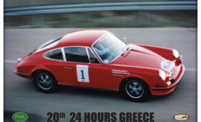 Στις 21 Οκτωβρίου εκκινεί το μοναδικό στο είδος του Endurance Regularity Rally στην Ευρώπη, το «24 Ώρες Ελλάδα» που φέτος γιορτάζει τα είκοσι χρόνια του! Εξήντα ετοιμοπόλεμα πληρώματα με τα καλά προετοιμασμένα ιστορικά αυτοκίνητα τους θα ξεκινήσουν στις 9:00 το πρωί από την Ακρόπολη με κατεύθυνση προς Ισθμό και μετά προς Κλειτορία, όπου θα γίνει και η πρώτη ανασυγκρότηση της ημέρας. Μετά σειρά έχει η Πάτρα όπου θα γίνει και η τρίωρη νυχτερινή ανασυγκρότηση του 20ου «24 Ώρες Ελλάδα» και θα τερματίσει το έπαθλο «12 Ώρες Ελλάδα». Γύρω στα μεσάνυχτα οι οδηγοί θα ανάψουν τους προβολείς των αυτοκινήτων τους, οι συνοδηγοί θα βγάλουν τους φακούς & θα αρχίσει το νυχτερινό κομμάτι που έχει προσδώσει αυτόν το ιδιαίτερο χαρακτήρα σε αυτό το περιπετειώδες ράλλυ. Η Γέφυρα Ρίου-Αντιρρίου θα ενώσει το ημερήσιο με το νυχτερινό σκέλος, τα αποφασισμένα πληρώματα θα έρθουν αντιμέτωπα με τις νυχτερινές ειδικές διαδρομές της Στερεάς Ελλάδας & με τη συμπλήρωση περίπου 800 χιλιομέτρων & 24 ωρών θα τερματίσουν στην Αθήνα. Η Οργανωτική Επιτροπή ετοιμάζεται με πυρετώδεις ρυθμούς και μία στρατιά κριτών & χρονομετρών θα διασφαλίσει την ομαλή διεξαγωγή της μεγαλύτερης περιπέτειας στο χώρο του ελληνικού ιστορικού αυτοκινήτου. Λίγα λόγια το 24 Ώρες Ελλάδα: Απευθύνεται σε καλά προετοιμασμένους οδηγούς και συνοδηγούς ιστορικών αυτοκινήτων που θέλουν να ζήσουν μια 24ωρη περιπέτεια στις θρυλικές διαδρομές της χώρας μας. Δεκτά είναι όλα τα πιστοποιημένα ιστορικά αυτοκίνητα άνω των 30 ετών, καθώς & «youngtimer» 20-29 ετών. Δεν απαιτείται αγωνιστική άδεια, είναι απαραίτητο όμως να υπάρχουν δίπλωμα οδήγησης για τον οδηγό, ασφάλεια για το αυτοκίνητο καθώς και οδική βοήθεια. Η διάρκεια του αγώνα από την εκκίνηση έως τον τερματισμό είναι 24 ώρες και ενδιάμεσα θα υπάρχουν 3 με 4 μονόωρες στάσεις καθώς και μία 3ωρη ανασυγκρότηση για ξεκούραση. Η ζητούμενη απόσταση κάλυψης ανέρχεται περίπου στα 800 χιλιόμετρα, ενώ για το 12ωρο έπαθλο στα 400 χιλιόμετρα για όσους δεν θέλουν να υπερτιμήσουν τις δυνάμεις τους. Ο α