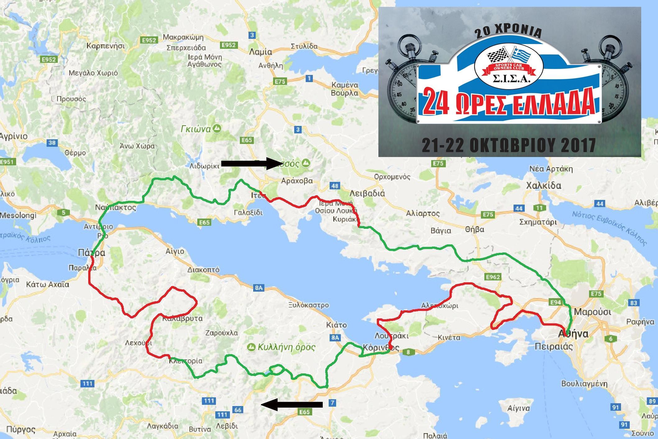 Εκκίνηση & τερματισμός στην Ακρόπολη Νυχτερινή ανασυγκρότιση στην Πάτρα 770 απαιτητικά χιλιόμετρα 25 ζόρικες Ειδικές Διαδρομές πολλαπλών χρονομετρήσεων