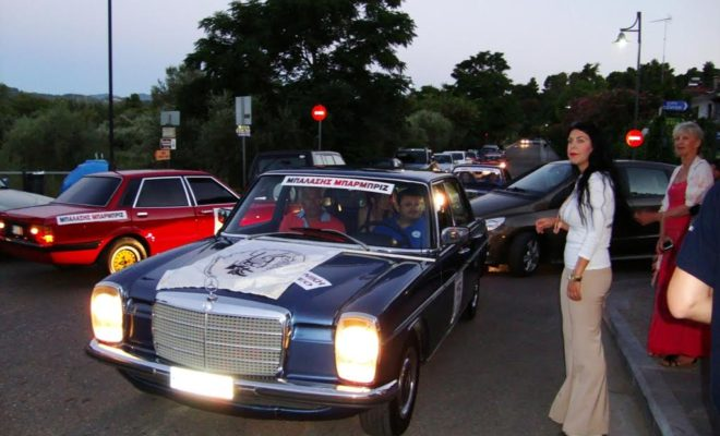 2ο Moonlight Heritage 15 Ιουλίου 2017 Ο Σύλλογος Φίλων Ιδιοκτητών Παλαιών Οχημάτων Πελοποννήσου (Σ.Φ.Ι.Π.Ο.Π.) ενημερώνει τα μέλη και τους φίλους των ιστορικών οχημάτων ότι πρόκειται να υλοποιήσει την καθιερωμένη πια νυχτερινή καλοκαιρινή εκδήλωση με τίτλο «2ο Moonlight Heritage», το Σάββατο 15 Ιουλίου 2017. Η εκκίνηση θα δοθεί στο Κατάκολο Ηλείας στις 20:00 σύμφωνα με το πρόγραμμα και θα διασχίσει χωριά και γραφικές διαδρομές στην ευρύτερη περιοχή του Δήμου Πύργου, όπως Κορακοχώρι, Λεβεντοχώρι, Άγιος Ηλίας, Ξυλοκέρα, Βούναργο, Άγιος Γεώργιος, Πύργος όπου θα γίνει ανασυγκρότηση Πατρών και Υψηλάντου στο café DE FACTO. Τα ιστορικά οχήματα θα τερματίσουν στο Κατάκολο, όπου θα παρατεθεί δείπνο απονομής στους συμμετέχοντες. Παράλληλα, οι επισκέπτες του Κατακόλου και οι λάτρεις της αυτοκίνησης θα έχουν τη δυνατότητα να δουν τα ιστορικά αυτοκίνητα στην Έκθεση που θα πραγματοποιηθεί νωρίτερα στο λιμάνι του Κατακόλου. Όσοι επιθυμούν να συμμετάσχουν στην εκδήλωση «2o Moonlight Heritages» πρέπει να συμπληρώσουν την Αίτηση Συμμετοχής και να καταβάλουν το Δικαίωμα Συμμετοχής, το οποίο ανέρχεται για τις μοτοσικλέτες στο ποσό των 35€ και για αυτοκίνητα με διμελές πλήρωμα στα 65€, το ΑΡΓΟΤΕΡΟ ΜΕΧΡΙ την Τετάρτη 12 Ιουλίου 2017 στα Γραφεία του Συλλόγου. Στον αγώνα έχουν δικαίωμα συμμετοχής αυτοκίνητα και μοτοσικλέτες κατασκευής από 01.01.1931 έως και 31.12.1987 σύμφωνα με τον κανονισμό της εκδήλωσης. Για συμμετοχές και πληροφορίες οι ενδιαφερόμενοι μπορούν να επισκεφτούν το Γραφείο της Σ.Φ.Ι.Π.Ο.Π. μετά τις 19:00. Επικοινωνία: Γραφεία ΣΦΙΠΟΠ: 26210-28650 (τηλ & fax) , sfipop@gmail.com Διαμαντόπουλος Νικόλαος: 6945331371 Δρακούλης Νικόλαος: 6973840000 ΠΡΟΓΡΑΜΜΑ ΕΚΔΗΛΩΣΗΣ Δευτέρα 03 Ιουλίου: ώρα 19:00 Έναρξη εγγραφών στα γραφεία του ΣΦΙΠΟΠ Τετάρτη 12 Ιουλίου: ώρα 21:00 Λήξη εγγραφών στα γραφεία του ΣΦΙΠΟΠ Σάββατο 15 Ιουλίου: ώρα 17:30 Συγκέντρωση οχημάτων στην εκκίνηση. ώρα 18:15 Διανομή υλικού εκδήλωσης ώρα 18:30 Τεχνικός έλεγχος οχημάτων ώρα 20:15 Εκκίνηση πρώτου αυτοκινήτου ώρα 22:1
