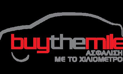 """Tο πρωτοποριακό προϊόν """"Buy the Mile"""" εξελίσσει η Anytime, η direct ασφάλιση από την INTERAMERICAN που έχει ξεπεράσει, ήδη, τα 300.000 ασφαλισμένα οχήματα. Η Anytime καινοτομεί για ακόμα μία φορά με τα προγράμματα """"Buy the Mile"""", τα οποία ανταποκρίνονται πλήρως στις ανάγκες και στο προφίλ του οδηγού που κάνει, σχετικά, περιορισμένη χρήση του αυτοκινήτου του. Όλα τα προγράμματα """"Buy the Mile"""" παρέχουν, πλέον σημαντική ευελιξία ασφαλιστικής επιλογής. Τα προγράμματα είναι βασισμένα και πάλι στη συχνότητα χρήσης του οχήματος και στα διανυθέντα χιλιόμετρα, με κλιμάκωση που χαρακτηρίζει πιο δίκαιη την τιμολόγηση της ασφάλισης, ανάλογη με τα χιλιόμετρα. Για τον υπολογισμό τον χιλιομέτρων είναι απαραίτητη η χρήση μιάς ειδικής συσκευής, η οποία τοποθετείται μόνιμα στο αυτοκίνητο και αποστέλλεται από την Anytime εντελώς δωρεάν. Τα ευέλικτα προγράμματα """"Buy The Mile"""", ξεκινούν από 3.000 χιλιόμετρα και σε περίπτωση που το ασφαλισμένο αυτοκίνητο έχει διανύσει τα χιλιόμετρα αυτά και χρειάζεται επιπλέον, μπορεί να προσθέτει 2.000 χιλιόμετρα με 20 ευρώ. Τα προγράμματα έχουν ετήσια διάρκεια, ακολουθώντας τη λογική των υπολοίπων προγραμμάτων της Anytime (Basic, Economic, Value), καθώς και τις συμπληρωματικές καλύψεις της νομικής προστασίας και της θραύσης κρυστάλλων. Η ασφάλιση γίνεται απευθείας μέσω internet ή τηλεφωνικά, σε λιγότερο από ένα λεπτό. Με τα νέα προγράμματα """"Buy The Mile"""", η Anytime της INTERAMERICAN καινοτομεί και πάλι, αναδεικνύοντας τη σταθερή προσήλωσή της στην καλύτερη δυνατή εξυπηρέτηση και το όφελος των πελατών της. Είναι χαρακτηριστικό ότι, στο βάθος της δεκαετίας που η Anytime λειτουργεί στην ασφαλιστική αγορά, η αναγνωρισιμότητά της προσεγγίζει το απόλυτο (98%), ενώ 9 στους 10 πελάτες της δηλώνουν ικανοποιημένοι."""
