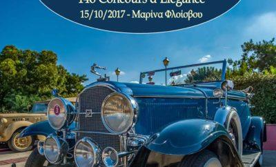 """Στις 15 Οκτωβρίου 2017, στον φιλόξενο χώρο της Μαρίνας Φλοίσβου, περισσότερα από 100 ιστορικά αυτοκίνητα θα συγκεντρωθούν για το 14ο Concours d'Elegance, την εκδήλωση καλλιστείων κλασσικών οχημάτων που εδώ και 14 συνεχόμενα χρόνια πραγματοποιεί η ΦΙΛΠΑ με εξαιρετική επιτυχία. Στην εκδήλωση θα λάβουν μέρος συλλεκτικά, ιστορικά μοντέλα """"αντίκες"""" τα οποία θα διαγωνισθούν για το επίπεδο γνησιότητας τους, την ποιότητα της συντήρησης τους και την αρτιότητα των εργασιών που έχουν γίνει για την πλήρη αποκατάσταση τους. Όπως κάθε χρόνο, έτσι και φέτος θα οχήματα θα χωριστούν στις κατηγορίες Classic, Racing, Moto, Young Timers και Military, που θα καλύψουν την αυτοκινητιστική κουλτούρα μας. Η παρουσία σας και η συμμετοχή σας θα τιμήσουν την εκδήλωση και η ψήφο σας θα αναδείξουν τα καλύτερα κάθε κατηγορίας καθώς και το κάλλιστο της διοργάνωσης. Δεκτά αυτοκίνητα με κάρτα FIVA ή FIA και μοτοσικλέτες με κάρτα FIVA. Λήξη συμμετοχών Τετάρτη 11 Οκτωβρίου 2017. Έναρξη εκδήλωσης 09:00. Ελεύθερη είσοδος για το κοινό"""