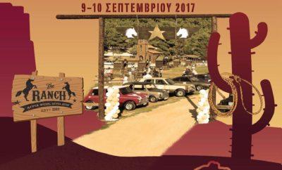 """Ο Σύλλογος ΙΣτορικού & Παλαιού Αυτοκινήτου (Σ.ΙΣ.Π.Α), υπό την αιγίδα της Ελληνικής Ομοσπονδίας Οχημάτων Εποχής (Ε.Ο.Ο.Ε) και σε συνεργασία με τον Δήμο Παλαιού Φαλήρου, διοργανώνει στις 9-10 Σεπτεμβρίου 2017 το """"2ο Κλασικό Ράλλυ Οχημάτων Εποχής Moonshine"""" στο Σοφικό Κορινθίας. Το Σάββατο, 9 Σεπτεμβρίου 2017 και ώρα 9.00 - 11.00 θα πραγματοποιηθεί ο διοικητικός και τεχνικός έλεγχος των οχημάτων στο Πάρκο Φλοίσβου και στη συνέχεια ο Δήμαρχος Παλαιού Φαλήρου κ. Χατζηδάκης Διονύσιος θα δώσει την εκκίνηση του αγώνα. Τα πληρώματα θα κατευθυνθούν προς Ελευσίνα, Νέα Πέραμο, Στίκα, Κινέτα, Άγιοι Θεόδωροι, Άγιος Χαράλαμπος, Γέφυρα Ισθμού, Κυρά Βρύση, Εξαμίλια, Ξυλοκέριζα, Λουτρά Ωραίας Ελένης, Κάτω Αλμυρή με τερματισμό στο Σοφικό Κορινθίας. Η φετινή εκδήλωση θα είναι ένα ζέσταμα για το μοναδικό Country & Western φεστιβάλ που πραγματοποιείται κάθε χρόνο στην Ελλάδα στα τέλη του Σεπτεμβρίου όπου μας """"μεταφέρει"""" πίσω στον χρόνο στην Άγρια Δύση στις εγκαταστάσεις του """"The Ranch"""" στο Σοφικό Κορινθίας. Συμμετέχοντες και μη, ενήλικες και παιδιά, θα έχουν την ευκαιρία να απολαύσουν τις κάτωθι δραστηριότητες: 1. Μουσική Country και Rock, 2. Μαθήματα και επίδειξη χορού Line Dancing, 3. Αθλητικές δραστηριότητες (ποδόσφαιρο/μπάσκετ/τένις κλπ) 4. Δημιουργική απασχόληση με παιδαγωγούς, 5. Θεματικά παιχνίδια, 6. Ιππασία, 7. Διαγωνισμός Μηχανικού Ταύρου. Ο υποστηρικτής της εκδήλωσης, Γ. Νικολόπουλος Α.Ε.Ε. – MA*FRA θα παρευρίσκεται στην εκκίνηση της εκδήλωσης καθώς και στην απονομή των κυπέλλων στους νικητές που θα πραγματοποιηθεί το απόγευμα της ιδίας ημέρας με πολλές εκπλήξεις και παρουσιάσεις όλο το Σαββατοκύριακο στις εγκαταστάσεις του The Ranch. Στο 2ο Κλασικό Ράλλυ Οχημάτων Εποχής Moonshine μπορούν να πάρουν μέρος πιστοποιημένα ιστορικά οχήματα κατασκευής μέχρι την 31/12/1987 καθώς και οχήματα """"youngtimer"""" κατασκευής από 1/1/1988 έως 31/12/1997. Υποστηρικτές: MA*FRA Γ. Νικολόπουλος Α.Ε.Ε, Q Brokers, Adams Clean, Δήμος Παλαιού Φαλήρου, The Ranch, Moonshine Festival. Χορηγός επικοινωνίας"""