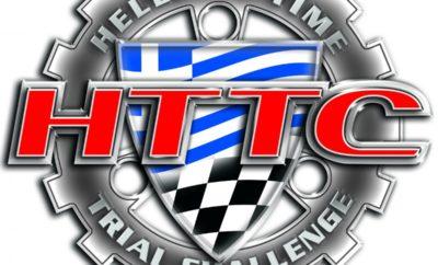 Έπαθλο Ατομικής Χρονομέτρησης   Hellenic Time Trial Challenge 1ος γύρος - Κυριακή 17 Σεπτεμβρίου - Μέγαρα Η ώρα για το Έπαθλο Ατομικής Χρονομέτρησης (HTTC) 2017 έφτασε! Το αθλητικό σωματείο «Ελληνική Λέσχη Αυτοκινήτου Δυτικής Αττικής» (ΕΛ.Λ.Α.Δ.Α.) ανακοινώνει την οργάνωση του πρώτου από τους τέσσερις αγώνες της φετινής χρονιάς, την Κυριακή 17 Σεπτεμβρίου στο αυτοκινητοδρόμιο των Μεγάρων. Το έπαθλο HTTC δίνει τη δυνατότητα σε όποιον οδηγό επιθυμεί να αγωνιστεί σε ασφαλή και ελεγχόμενο χώρο με το προσωπικό του αυτοκίνητο δρόμου, με την προϋπόθεση να διαθέτει πυροσβεστήρα εύκολα προσβάσιμο από τη θέση του οδηγού. Οι κατηγορίες του HTTC στο συγκεκριμένο αγώνα, βάσει των τεχνικών προδιαγραφών και της ισχύος των αυτοκινήτων, καθώς και του τύπου των ελαστικών που χρησιμοποιούν, είναι οι Stock, Sport και Extreme. Ο αγώνας θα αποτελείται από δύο ξεχωριστά σκέλη, καθένα εκ των οποίων έχει ανεξάρτητη βαθμολογία. Κάθε αυτοκίνητο θα εκτελεί σε κάθε σκέλος έναν ελεύθερο και πέντε χρονομετρημένους γύρους. Για την βαθμολογία του κάθε σκέλους θα προσμετρά ο συνολικός χρόνος των χρονομετρημένων γύρων, ενώ για την τελική κατάταξη της ημέρας θα προστίθεται η βαθμολογία των δύο σκελών. Η εκκίνηση θα δίνεται εν κινήσει (flying) με τη συμπλήρωση του αναγνωριστικού γύρου στην αφετηρία. Οι προσπεράσεις, για λόγους ασφαλείας, δεν επιτρέπονται - και αν ένας οδηγός συναντήσει στην πίστα αυτοκίνητο που κινείται πιο αργά, έπειτα από ένδειξη των κριτών (μπλε σημαία) ο οδηγός που εμποδίστηκε θα επιστρέφει στα pits και θα μπορεί να επαναλάβει την προσπάθειά του. Διαδικασία δήλωσης συμμετοχής Κάθε αγωνιζόμενος που επιθυμεί να δηλώσει συμμετοχή στο Έπαθλο Ατομικής Χρονομέτρησης οφείλει να έχει έγκυρο Δελτίο Αθλητή - κατά συνέπεια να είναι εγγεγραμμένος σε κάποιο από τα αναγνωρισμένα σωματεία ή λέσχες αυτοκινήτου της Ελλάδας. Παράλληλα, είναι απαραίτητη η έκδοση αγωνιστικής άδειας Β, η οποία ισχύει ως τις 31/12/2017 και θα μπορεί να χρησιμοποιηθεί για όλους τους αγώνες Ατομικής Χρονομέτρησης. Το κόστ
