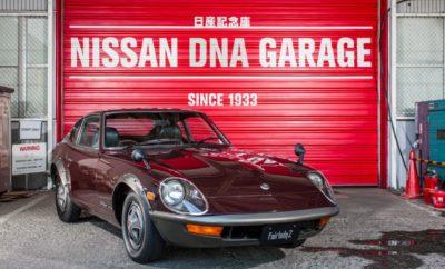 Η Nissan κατακτά το ορόσημο της παραγωγής 150 εκατομμυρίων αυτοκίνητων !