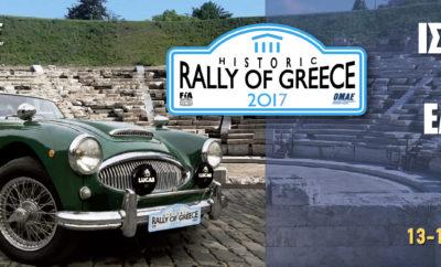 Ιστορικό Ράλλυ Ελλάδος, οι συμμετοχές Με επίκεντρο τη Λάρισα και σε εξαιρετικές διαδρομές της Θεσσαλίας θα εξελιχθεί το Ιστορικό Ράλλυ Ελλάδας, με συνολικά 59 πληρώματα να δηλώνουν το «παρών» σε έναν αγώνα γιορτή, που ουσιαστικά θα ξεκινήσει την Παρασκευή 13 Οκτωβρίου στις 19:00, με την τελετή εκκίνησης εμπρός από το Αρχαίο Θέατρο της Λάρισας. Πρώτα τη ράμπα θα περάσουν τα 30 κλασικά αυτοκίνητα της κατηγορίας Regularity, που συμμετέχουν στον αγώνα στο πλαίσιο του Επάθλου Ιστορικών Regularity αυτοκινήτων της Διεθνούς Ομοσπονδίας Μηχανοκίνητου Αθλητισμού (FIA), καθώς και του αντίστοιχου Πανελλήνιου Πρωταθλήματος. Ανάμεσά τους, ο Christian Crusifix. O Βέλγος οδηγός της Ford Anglia του 1960 μπορεί να έχει κατακτήσει ήδη τον ευρωπαϊκό τίτλο, δεν ισχύει όμως το ίδιο για τον συνοδηγό του, Joseph Lambert. O ίδιος θα «λύσει τις διαφορές» του με τον Ιταλό Fabrizio Farsetti που θα πλοηγήσει τον Massimo Mascagni με την Porsche 911 Coupe του 1974 στη διαδρομή των 516 χιλιομέτρων. Απέναντί τους, ανοιχτούς λογαριασμούς έχουν και πληρώματα που συμμετέχουν στο Πανελλήνιο Πρωτάθλημα, μιας που εκεί η υπόθεση «τίτλος» παραμένει ανοιχτή μεταξύ των πρωτοπόρων μέχρι στιγμής Γιώργου και Νίκου Οικονόμου (Ford Escort MKII - 1978) και των Τάσου Δούρου - Γιώργου Μποζιονέλου (BMW 1502 - 1975), αλλά και Νίκου Αρβανίτη - Ιωάννας Χαραλαμπάκη (Lancia Fulvia 1.3 S Coupe - 1972). Αντίστοιχα, το Ιστορικό Ράλλυ Ελλάδος προσμετρά τόσο στο Πανελλήνιο Πρωτάθλημα Ράλλυ, όσο και στο Πρωτάθλημα και τα Κύπελλα Ράλλυ Ιστορικών Αυτοκινήτων, όπως και στο Κύπελλο Βορείου Ελλάδος. Κάπως έτσι, στις πέντε επαναλαμβανόμενες ασφάλτινες ειδικές διαδρομές της Θεσσαλίας αναμένεται η μάχη ακόμα 28 πληρωμάτων, με το βλέμμα στραμμένο στη μάχη για την κατάκτηση του τίτλου του Πρωταθλητή Ελλάδος. Δύο πληρώματα χωρίζονται από μόλις ενάμιση βαθμό στην κατάταξη και κανείς δεν μπορεί να κάνει ασφαλείς προβλέψεις για το τελικό αποτέλεσμα. Οι Σωκράτης Τσολακίδης-Χρήστος Δήμος, νικητές στο «ελληνικό» Ράλλυ Ακρόπολις και στο Δ.Ε.Θ., 