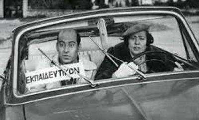 Πανελλήνιος Σύλλογος Εκπαιδευτών Οδήγησης