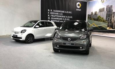 Η καρδιά της αυτοκίνησης χτυπά από τις 16 έως τις 18 & από τις 23 έως τις 25 Μαρτίου στα περίπτερα 13, 14 και 15 του Διεθνούς Εκθεσιακού Κέντρου Θεσσαλονίκης στο 3ο Σαλόνι Αυτοκινήτου Βορείου Ελλάδας Auto Festival 2018! Η Mercedes-Benz θα δώσει για ακόμη μία χρονιά το «παρών» στο περίπτερο 13 με την υποστήριξη των Εξουσιοδοτημένων Διανομέων της Μ. Ιωαννίδης Α.Ε.Β.Ε., Γ. Κεσίδης Α.Ε., Β.Κ. Ιωαννίδης Α.Ε.Β.Ε., Ν.Βούρδας Α.Ε.Β.Ε. και Κ.Γκαρτζονίκας Α.Ε.Β.Ε. ώστε να δώσει την ευκαιρία στο κοινό της βορείου Ελλάδας να απολαύσει μία μεγάλη γκάμα αυτοκινήτων της μάρκας, στην οποία περιλαμβάνονται οι A-Class και CLA, το αγαπημένο crossover GLA που προσελκύει όλα τα βλέμματα, η «έξυπνη» E-Class που διαθέτει το σύστημα ημι-αυτόνομης οδήγησης Intelligent Drive και το ξεχωριστό SUV GLC! Δυναμική παρουσία στο περίπτερο της εταιρείας μας θα έχει και η smart, με ένα smart fortwo & ένα smart forfour 51 kW!