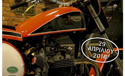 """Το Αττικό Ράλι για 20η συνεχή χρονιά είναι γεγονός!!! Για φέτος το ράλι που μας ταξιδεύει σε περιοχές της Αττικής, είναι ανοιξιάτικο και θα πραγματοποιηθεί την Κυριακή 29 Απριλίου 2018, ενώ για να τιμήσουμε και τον υποστηρικτή της εκδήλωσης, η εκκίνηση του regularity, θα δοθεί από το νέο κατάστημα της """" Triumph """" στην οδό Καλλιρρόης!!! Ο τερματισμός θα γίνει στην Ραφήνα, υπό την αιγίδα του Δήμου Ραφήνας, ενώ οι μοτοσικλέτες που συμμετέχουν, θα εκτεθούν στην κεντρική πλατεία της Ραφήνας, την Κυριακή από τις 14:30 το μεσημέρι έως τις 17:00 το απόγευμα . Οι συμμετέχοντες στην εκδήλωση θα έχουν την ευκαιρία να κάνουν test drive, σε νέες μοτοσικλέτες Triumph, πριν την εκκίνηση της εκδήλωσης από τις 9:00 έως τις 11:00 την Κυριακή ."""