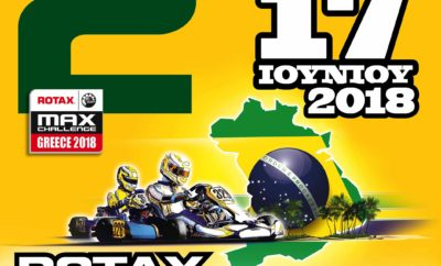 Το Rotax MAX Challenge είναι το πιο δημοφιλές πρωτάθλημα με αγωνιστικά kart, που χρησιμοποιούν τους κινητήρες 125 Max Evo της Rotax. Aνήκει και διοργανώνεται από την BRP-ROTAX και τους -κατά χώρα- αντιπροσώπους της. Είναι ένα επίσημο πρωτάθλημα της CIK-FIA (Commission Internationale de Karting / Federation Internationale de l'Automobile) και ακολουθεί τους κανόνες της Διεθνούς Ομοσπονδίας Καρτ. Το βασικό χαρακτηριστικό του είναι η χρήση σφραγισμένων κινητήρων Rotax 125 Max Evo για όμοια απόδοση. Σε εθνικό επίπεδο, οι τοπικοί αντιπρόσωποι διοργανώνουν τοπικά πρωταθλήματα Rotax MAX Challenge. Περισσότεροι από 7.500 ενεργοί αγωνιζόμενοι, συμμετέχουν σε αυτά τα τοπικά πρωταθλήματα σε ολόκληρο τον κόσμο. Οι οδηγοί της Rotax στο πρόγραμμα των αγώνων RMC ακολουθούν τους βασικούς κανόνες του Rotax MAX Challenge και χρησιμοποιούν όλοι υποχρεωτικά, έναν εγκεκριμένο τύπο ελαστικών της MOJO. Ο πλέον καταξιωμένος θεσμός στο παγκόσμιο karting έχει ιστορία 19 ετών, κερδίζει φίλους και ισχυροποιείται συνεχώς σε ολόκληρο τον κόσμο. Η αντίστροφη μέτρηση για τον 2ο Γύρο του 2018 έχει ξεκινήσει με τον 2ο αγώνα να διεξάγεται την Κυριακή 17 Ιουνίου στην πίστα Drive Park στη Θεσσαλονίκη. Μετά από 10 χρόνια το Rotax MAX Challenge επιστρέφει στη Θεσσαλονίκη σε οργάνωση του σωματείου ΑΣΠΙΣ. Πολύτιμη είναι η βοήθεια του τοπικού Γιώργου Κοσμόπουλου και της ομάδας του «Cosmorally», καθώς και της οικογένειας Πολυανίδη που είναι οι ιδιοκτήτες της πρότυπης πίστας Drive Park στο Νέο Ρύσιο.