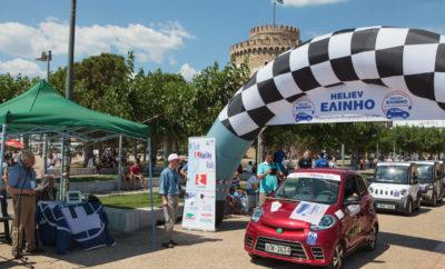 Εξαιρετική εμφάνιση για τη «Green Revo Team» της Zhidou στο 11ο Hi-Tech EcoMobility Rally 2018 Στην 4η θέση της Γενικής Κατάταξης, στη 2η του Επάθλου Ενεργειακής Απόδοσης και στην 1η των Αυτοκινήτων Πόλης ολοκλήρωσε το 11ο Hi-Tech Ekomobility Rally, το D2 της Zhidou Greece. Πολύ καλή εμφάνιση πραγματοποίησε στο 11ο Hi-Tech Ekomobility Rally, το νεοφερμένο στη χώρα μας από τη Ν. Ζυμπάς ΑΕ Zhidou D2 που συμμετείχε για πρώτη φορά στο διεθνή ελληνικό αγώνα που είναι ο 3ος στο ημερολόγιο του e-Rally Regularity Cup της FIA. Ο διήμερος αγώνας εξελίχθηκε σε διαδρομές γύρω από τη Θεσσαλονίκη, που είχαν συνολικό μήκος 262,95 χλμ. εκ των οποίων τα 102,53 χλμ. μοιράστηκαν σε 10 Ειδικές Διαδρομές Ακριβείας. Χωρίς προβλήματα, με μεγάλη άνεση και ακλόνητη αυτοπεποίθηση, χάρη στην αξιοπιστία, το τεχνολογικό υπόβαθρο και την υψηλή αυτονομία του αυτοκινήτου, οι Ευαγόρας Παπαθέου – Ευαγγελία Μπαναβέλη, πραγματοποίησαν πολύ καλή εμφάνιση, οδηγώντας μάλιστα «prima vista», χωρίς πρόσθετες συσκευές χρονομέτρησης και με ελάχιστη γνώση της διαδρομής και των όποιων δυσκολιών της. Tο αμιγώς ηλεκτρικό Zhidou D2, ένα κόμπακτ προσθιοκίνητο αυτοκίνητο πόλης με πολύ καλές επιδόσεις (ανώτατη ταχ. 90 χλμ./ώρα με ηλεκτρονικό περιοριστή), εξαιρετική αυτονομία (180 χλμ.) χάρη στην συστοιχία προηγμένων μπαταριών λιθίου με ηλεκτρόδια υψηλής απόδοσης τελευταία γενιάς (τύπος LiNiCoMnO2), εκπληκτική οικονομία (1,1 € ανά 100 χλμ.), σχεδόν μηδενικό κόστος συντήρησης και υπερπλήρες πακέτο στάνταρ εξοπλισμού, εμφανίστηκε πρόσφατα στη χώρα μας, παρά ταύτα πρόλαβε να εντυπωσιάσει το κοινό της Θεσσαλονίκης, χάρη στην τεχνολογία, την ευελιξία και την κομψή του εμφάνιση. Στο άμεσο μέλλον θα ακολουθήσουν και άλλες εκπλήξεις από την «Green Revo Team» της Zhidou, μιας μάρκας αποκλειστικά ηλεκτρικών αυτοκινήτων η οποία μάλιστα βρίσκεται στην 6άδα των παγκόσμιων πωλήσεων του είδους. Η Zhidou Electric Cars που ανήκει στον τεράστιο οικονομικό κολοσσό της Geely Holding, ήλθε στην Ευρώπη και την Ελλάδα για να μείνει και να π
