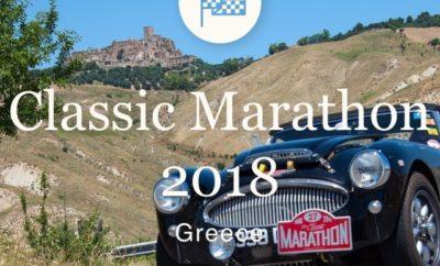"H Bρετανική ""HERO"" - Historic Endurance Rally Organization"" διεξάγει στην Ελλάδα το Ράλλυ ""28th CLASSIC MARATHON"" . Η ""ΗΕRΟ"" είναι από τους σημαντικούς διοργανωτές στον χώρο του Ιστορικού Αυτοκινήτου στην Ευρώπη και στο πρόγραμμά της περιλαμβάνονται τα γνωστά Ράλλυ : ""RAC 1000 MIle Trial"", ""RAC Rally of the Tests"", ""LeJog"", ""London to Lisbon"", κλπ. Τα 70 πληρώματα που συμμετέχουν θα εκκινήσουν την ερχόμενη Κυριακή 10/6/18 στις 10:00 από τον χώρο εκκίνησης του Κλασσικού Μαραθωνίου στον Μαραθώνα και μετά από 2.700 περίπου χλμ. στην Κεντρική Ελλάδα και Πελοπόννησο θα τερματίσουν στην Βούλα το Σάββατο 16/6/18. Οι συμμετέχοντες θα διαγωνισθούν σε πολλές δοκιμασίες ακριβείας (regularity) αλλά και σε μία ως δύο ""υπερ-ειδικές"" κάθε μέρα σε ειδικούς χώρους. Η Ε.Ο.ΦΙΛΠΑ και η ΦΙΛΠΑ συμμετέχουν ενεργά σε αυτή την Διοργάνωση μετά από παράκληση της ΗΕRO. Περισσότερες λεπτομέρειες στον σύνδεσμο https://heroevents.eu/event-schedule/classic-marathon-2018/"