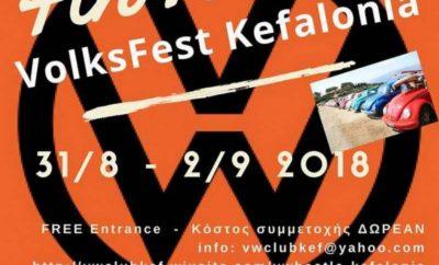 """ΠΡΟΓΡΑΜΜΑ σε συνεργασία με τον Δήμο Κεφαλληνίας & την ΚΕ. ΔΗ. ΚΕ. 4η Ιόνια συνάντηση κλασικών vw Κεφαλονιάς 31/8 - 02/9 2018 Παρασκευή 31/8/2018 Έναρξη / Εγγραφές / Bazaar 14:00 στο κάμπινγκ Αργοστολίου 15:00 """"Απογείωση"""" για την κορυφή του Αίνου για να απολαύσουμε την πανοραμική θέα (ανάλογα με τον καιρό και την άδεια που θα πάρουμε από την Δ/νση δασών λόγω πυρκαγιών). Εναλλακτικά θα αναχωρήσουμε για Beach Party στον Λουρδά. 19:00 ραντεβού στο κάμπινγκ για αναχώρηση προς εστιατόριο για δείπνο γνωριμίας σε ειδική τιμή για την εκδήλωση. Σάββατο 1/9/2018 09:30 Πρωινά παιχνίδια / παζάρι / εγγραφές στο κάμπινγκ Αργοστολίου 10:30 αναχώρηση προς Ληξούρι. Στατική έκθεση στην κεντρική πλατεία Ληξουρίου, ξενάγηση στο αρχαιολογικό μουσείο Ληξουρίου. Γύρο στις 13:30 οινοποσία & κέρασμα Κεφαλλονίτικης ριγανάδας σε τοποθεσία ΕΚΠΛΗΞΗ!!! 16:30 αναχώρηση για την παραλία Πετανοί, όπου έχουν προγραμματισθεί διάφορα παιχνίδια, φαγητό σε ειδική τιμή για την εκδήλωση και χαλάρωση μέχρι τη δύση του ηλίου. 22:00 ραντεβού στο ξενοδοχείο GALAXY με pool Party & πολλές ΕΚΠΛΗΞΕΙΣ!! Κυριακή 2/9/2018 10:00 Πρωινά παιχνίδια / παζάρι στο κάμπινγκ Αργοστολίου 11:00 Αναμνηστική φωτογραφία στο Φανάρι Αγίων Θεοδώρων, αναχώρηση προς το Λιθόστρωτο με κέρασμα Κεφαλλονίτικων γλυκών. Μετά αναχωρούμε οδικώς για επίσκεψη στο Κάστρο Αγίου Γεωργίου. 14:30 Φύγαμε για χαλάρωση, μπάνιο & συναυλία στην παραλία Μεγάλη Άμμος στις Μηνιές μέχρι τη δύση του ηλίου!! 21:30 Αποχαιρετιστήριο Party στην κεντρική πλατεία Αργοστολίου με φαγητό, ποτό και ζωντανή μουσική!! Και φέτος όλες οι συμμετοχές θα έχουν την ευκαιρία να επισκεφθούν τα σπήλαια (Σπήλαιο Μελισσάνης & Σπήλαιο Δρογκαράτης) ΔΩΡΕΑΝ σε συνεργασία με τον Δήμο Κεφαλληνίας!!! Δεν βρίσκονται στο πρόγραμμά μας, αλλά με το ειδικό βραχιολάκι της συμμετοχής σας, θα έχετε την δυνατότητα να τα επισκεφθείτε!!! Πληροφορίες: Charis Amourgis inbox facebook // volkskef@yahoo.com // Τηλ. 2671025530"""