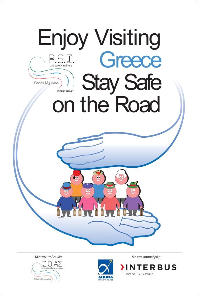 Το Ινστιτούτο Οδικής Ασφάλειας (Ι.Ο.ΑΣ.) «Πάνος Μυλωνάς» σε συνεργασία με το Διεθνή Αερολιμένα Αθηνών (Δ.Α.Α.) «Ελευθέριος Βενιζέλος», και αυτό το καλοκαίρι, πραγματοποιεί εκστρατεία ενημέρωσης και ευαισθητοποίησης για Έλληνες και ξένους οδηγούς που επισκέπτονται τη χώρα μας, ώστε να είναι ασφαλείς καθώς χρησιμοποιούν το οδικό δίκτυο. Γι' αυτό το σκοπό αναρτώνται αφίσες στις προθήκες του αεροδρομίου, για όλο το μήνα Αύγουστο, με την υποστήριξη της Interbus. Το εικαστικό της αφίσας με κεντρικό μήνυμα «Enjoy Visiting Greece. Stay Safe on the Road» δημιουργήθηκε από το Ι.Ο.ΑΣ. «Πάνος Μυλωνάς», προβάλλοντας χαρακτηριστικά το πόσο σημαντική είναι η οδική ασφάλεια που σαν μια μεγάλη αγκαλιά προστατεύει τους επισκέπτες της χώρα μας ώστε να μπορέσουν να απολαύσουν τις καλοκαιρινές διακοπές τους σε όλη την Ελλάδα. Στόχος της συγκεκριμένης εκστρατείας είναι να υπενθυμίσει στους επισκέπτες που φτάνουν στη χώρα μας, πως οι κίνδυνοι στο δρόμο δεν σταματούν ποτέ, ιδιαίτερα μάλιστα σε μια περίοδο που το οδικό δίκτυο επιφορτίζεται με μεγάλο αριθμό οχημάτων. Συγκεκριμένα, η πιο πολυσύχναστη περίοδος ξένων τουριστών στην Ελλάδα είναι ο μήνας Αύγουστος, με τις περισσότερες αφίξεις στο Δ.Α.Α. «Ελευθέριος Βενιζέλος». Σύμφωνα με τα στατιστικά στοιχεία της Ελληνικής Στατιστικής Αρχής (ΕΛ. ΣΤΑΤ.) για το έτος 2017, την καλοκαιρινή περίοδο (Ιούνιος-Ιούλιος-Αύγουστος), χάθηκαν στο δρόμο 214 ζωές και 244 χρήστες του οδικού δικτύου τραυματίστηκαν σοβαρά. Η μεγαλύτερη αύξηση θανάσιμων και σοβαρών τραυματισμών παρουσιάζεται το μήνα Αύγουστο, όπου κορυφώνεται η καλοκαιρινή έξοδος των Ελλήνων αλλά και οι αφίξεις των ξένων επισκεπτών στη χώρα μας. Παράλληλα με την ανάρτηση των μηνυμάτων στο Δ.Α.Α. βρίσκεται σε εξέλιξη η Ελληνική εκδοχή της νέας εκστρατείας #3500LIVES της Διεθνούς Ομοσπονδίας Αυτοκινήτου (FIA), την οποία σχεδίασε και υλοποίησε το Ι.Ο.ΑΣ. «Πάνος Μυλωνάς» για τη χώρα μας και προβάλλεται με τηλεοπτικά σποτ βάσει σχετικής απόφασης του Εθνικού Ραδιοτηλεοπτικού Συμβουλίου. Αυτό το καλοκαίρ