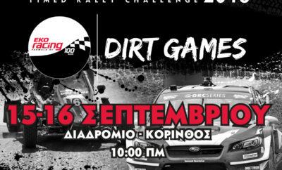EKO Racing Dirt Games: Επιστροφή στο μπάκετ! Μετά την απαραίτητη καλοκαιρινή διακοπή, που συνοδεύτηκε με ξεκούραση αλλά και προετοιμασία για τις ομάδες που συμμετέχουν στο EKO Racing Dirt Games, άνθρωποι και μηχανές ετοιμάζονται να επιστρέψουν στη δράση. Στις 15-16 Σεπτεμβρίου, οι πρωταγωνιστές του θεσμού θα δώσουν τη δεύτερη φετινή παράσταση της χρονιάς στη γνωστή πίστα του Διαδρομίου στο Σπαθοβούνι. Η χάραξη της διαδρομής θα είναι διαφορετική σε σχέση με αυτήν που έχουν συνηθίσει οι οδηγοί, με τη σχεδίασή της να είναι παρόμοια με αυτήν που αγωνίστηκαν πέρσι στον πρώτο αγώνα της χρονιάς. Όπως σε όλους τους αγώνες του θεσμού, από τα τέσσερα περάσματα του κάθε αγωνιζόμενου θα προσμετρούν τα τρία καλύτερα. Τη διοργάνωση του αγώνα έχει αναλάβει η Αγωνιστική Λέσχη Αυτοκινήτου Κορίνθου, ενώ ιδιαίτερα σημαντικό για τον αριθμό των συμμετοχών, εκτός των νέων αναμενόμενων συμμετοχών με Kartcross είναι το γεγονός ότι ο αγώνας θα αποτελέσει παράλληλα τον 3ο γύρο του TRC. Οι δηλώσεις συμμετοχής άνοιξαν στη σελίδα της ΟΜΑΕ (www.e-omae.gr), με καταληκτική ημερομηνία τη 10η Σεπτεμβρίου. Τέλος, δεν πρέπει να ξεχνάμε πως ο θεσμός για το 2018 θα... τρέχει με την premium βενζίνη EKO Racing 100 και με τα φτερά του Red Bull, ενώ τον υποστηρίζουν η Subaru Πλειάδες Motors και η USAG Greece. Χορηγός τεχνολογίας είναι η Garmin Greece, η Racecraft είναι χορηγός εξοπλισμού, με την COSMOTE TV και το περιοδικό 4TΡΟΧΟΙ να έχουν αναλάβει το ρόλο των χορηγών επικοινωνίας, ενώ το συνδρομητικό κανάλι καλύπτει το θεσμό τηλεοπτικά!_