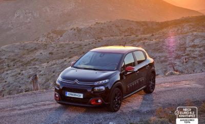 """Όλα τα επιβατικά μοντέλα της Citroën είναι πλέον εγκεκριμένα με βάσει τις προδιαγραφές του πρωτοκόλλου WLTP, το οποίο προβλέπει αυστηρότερα όρια και μετρήσεις σε πραγματικές συνθήκες, έτσι όπως ορίζουν τις συνθήκες οι πελάτες. Με τον τρόπο αυτό, η Citroën προσφέρει μια μεγάλη γκάμα κινητήρων υψηλής απόδοσης με πολύ φιλική προς το περιβάλλον συμπεριφορά. Τα μηχανικά σύνολα επωφελούνται από τις πλέον προηγμένες τεχνολογικά λύσεις, όπως είναι το SCR (Selective Catalytic Reduction) στους BlueHDi κινητήρες diesel, αλλά και το Φίλτρο Συγκράτησης Μικροσωματιδίων PPF (Petrol Particle Filter) για τους βενζινοκινητήρες με τον άμεσο ψεκασμό. Με τον τρόπο αυτό οι κινητήρες της Citroën καλύπτουν τα κριτήρια της Ευρωπαϊκής Οδηγίας που έχει ισχύ από την 1η Σεπτεμβρίου του 2018, ενώ είναι έτοιμοι να προσαρμοστούν και σε ακόμα πιο αυστηρές προδιαγραφές που θα προκύψουν στο μέλλον. """"Έμπνευσή μας είναι οι πελάτες μας και φιλοδοξούμε να καλύπτουμε με ολιστικό τρόπο τις απαιτήσεις για την απρόσκοπτη καθημερινότητά τους. Σε ότι έχει να κάνει με την κατανάλωση καυσίμου και τις εκπομπές ρύπων, αυτό σημαίνει πως πρέπει να κάνουμε τις καλύτερες επιλογές σε επίπεδο τεχνολογικών εφαρμογών, για να είμαστε έτοιμοι για ακόμα αυστηρότερες προδιαγραφές στο μέλλον. Εν προκειμένω, χάρη στο SCR των diesel κινητήρων και την τεχνολογία PPF για τους βενζινοκινητήρες με άμεσο ψεκασμό καυσίμου, είμαστε πάντα μέσα στο στόχο. Παράλληλα, με τον τρόπο αυτό βοηθούμε και τη διαφάνεια αναφορικά με τις πληροφορίες που δίνουμε στους πελάτες για τα αυτοκίνητά μας, αφού οι μετρήσεις γίνονται σε πραγματικές συνθήκες που προκύπτουν από τις πληροφορίες που μας δίνουν οι πελάτες μας σχετικά με τη χρήση που κάνουν στο κάθε μοντέλο. Οι πληροφορίες αυτές μέσω του Τ&Ε και του FNE από το 2016, υποστηρίζουν ξεκάθαρα τους σκοπούς της εφαρμογής του πρωτοκόλλου WLTP. Προσφέροντας κινητήρες που είναι εναρμονισμένοι στο πρωτόκολλο WLTP σε όλα τα επιβατικά μοντέλα μας, είναι για εμάς η απόδειξη της δέσμευσης απέναντι στις ανάγκες τω"""