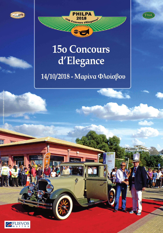 15ο Concours d' Elegance 2018 Στον φιλόξενο χώρο της Μαρίνας Φλοίσβου, στις 14 Οκτωβρίου 2018, περισσότερα από 100 ιστορικά αυτοκίνητα θα συγκεντρωθούν για το 15ο Concours d' Elegance, την εκδήλωση καλλιστείων κλασσικών οχημάτων που εδώ και 15 συνεχόμενα χρόνια πραγματοποιεί η ΦΙΛΠΑ με εξαιρετική επιτυχία. Στην εκδήλωση θα λάβουν μέρος συλλεκτικά, ιστορικά μοντέλα «αντίκες» τα οποία θα διαγωνισθούν για το επίπεδο γνησιότητας τους, την ποιότητα της συντήρησης τους και την αρτιότητα των εργασιών που έχουν γίνει για την αποκατάσταση τους. Όπως κάθε χρόνο, έτσι και φέτος θα οχήματα θα χωριστούν στις κατηγορίες Classic, Racing, Moto, Young-Timers και Military, που καλύπτουν την αυτοκινητιστική κουλτούρα μας. Η παρουσία σας και η συμμετοχή σας θα τιμήσουν την εκδήλωση και η ψήφο σας θα αναδείξει τα καλύτερα κάθε κατηγορίας καθώς και το κάλλιστο της διοργάνωσης. Δεκτά γίνονται αυτοκίνητα με κάρτα FIVA ή FIA και μοτοσικλέτες με κάρτα FIVA. Λήξη συμμετοχών Δευτέρα 8 Οκτωβρίου 2018. Έναρξη εκδήλωσης 09:00. Ελεύθερη είσοδος για το κοινό.
