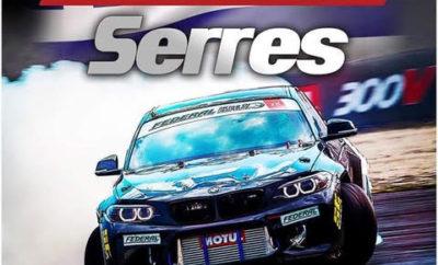 Περιμένοντας τον Saito στις Σέρρες! Οι κορυφαίοι drifters της Ελλάδας και της Ευρώπης, μαζί με τον «μύθο» του παγκόσμιου drift Daigo Saito, είναι έτοιμοι να δώσουν και φέτος, για δεύτερη διαδοχική χρονιά, το μεγάλο τελικό «ραντεβού» τους στην Ελλάδα! Στην πίστα των Σερρών, το διήμερο 6-7 Οκτωρίου, θα κλείσει με τον πιο θεαματικό τρόπο η αυλαία των θεσμών King of Nations και King of Europe Pro Series 2018. Ο 38χρονος από τη Σαϊτάμα, πρωταθλητής King of Nations του 2017 και ο πρώτος παγκοσμίως που κατάφερε να γίνει πρωταθλητής και στο D1GP (2008) και στη Formula Drift (2012), θα βρει απέναντί του στον αγώνα πιο συνδιοργανώνει η ΟΜΑΕ την πλειάδα των σπουδαιότερων οδηγών από την Ευρώπη, την Ελλάδα και την Κύπρο, και μαζί τον περσινό νικητή του αγώνα των Σερρών, Χρήστο Χαντζαρά. Ο Έλληνας οδηγός αγωνίστηκε στο Oschersleben -όπου κατέκτησε την 4η θέση- και θα λάβει μέρος, όπως και ο Ηρακλής Λεοντής, ο Σταύρος Γρύλλης και ο Χαράλαμπος Χρυσανθόπουλος, και στο Greinbach της Αυστρίας το προσεχές διήμερο 29-30 Σεπτεμβρίου, πάντα στο πλαίσιο του King of Europe, πριν τη μεγάλη αναμέτρηση με τον Saito και τα υπόλοιπα κορυφαία ονόματα των δύο θεσμών στις Σέρρες. «Οι Έλληνες οδηγοί δεν τον έχουμε συναντήσει ακόμα από κοντά», είπε ο Χαντζαράς για τον Diago Saito. «Είναι ένας θρύλος του Drift, από τους γνωστότερους στον κόσμο, και όλοι ανυπομονούμε να τον συναντήσουμε - πόσο μάλλον να αγωνιστούμε μαζί του. Οι δικές μας προσδοκίες είναι να ανεβάσουμε την ελληνική σημαία όσο ψηλότερα μπορούμε, για να αναδείξουμε το ελληνικό Drift, και να αποδείξουμε οτι παρά τις δυσκολίες που αντιμετωπίζει, βρίσκεται σε πολύ υψηλό επίπεδο». King of Nations και King of Europe Pro Series Πλησιάζοντας ήδη μιάμιση δεκαετία ύπαρξης, ο θεσμός King of Europe Pro Series και οι επτά «δορυφορικές» του σειρές αγώνων ανά τον κόσμο εξελίσσονται ραγδαία, έχοντας διαμορφώσει ήδη ένα από τα κορυφαία πεδία του Drift παγκοσμίως. Ηδη το KOE, ο πρώτος επίσημος θεσμός του Drift στην Ευρώπη, σήμερα θεωρείται και ο περισσότε