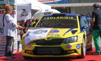 Επιστρέφει η αγωνιστική ομάδα Socratis Tsolakidis Rally Team» Μετά την κατάκτηση του Πανελλήνιου Πρωταθλήματος Ράλλυ 2017 από τους Σωκράτη Τσολακίδη - Χάρη Δήμο, η ομάδα μας επιστρέφει ανανεωμένη και έτοιμη να πρωταγωνιστήσει στο 51ο Rally ΔΕΘ που προσμετρά στο κύπελλο ράλλυ Βορείου Ελλάδος και στο Πανελλήνιο Πρωτάθλημα Ράλλυ. (Photo 1) Οι αναγνωρίσεις βρίσκονται σε πλήρη εξέλιξη και οι Σωκράτης Τσολακίδης και Χάρης Δήμος δηλώνουν πανέτοιμοι να πάρουν τα βουνά και να διασχίσουν ''πιο γρήγορα από ποτέ'' τα 63,35 αγωνιστικά χιλιόμετρα των 5 ειδικών διαδρομών από τα 242,83 συνολικά του αγώνα στα ορεινά της Χαλκιδικής. (Photo2) Η ομάδα θα τρέξει με το γνωστό Skoda Fabia R5 της Ουγγρικής EUROSOL, ενώ τη συμμετοχή τους υποστηρίζουν ο χρυσός χορηγός Traffic Oil Lubricants και οι χορηγοί Mr Fast καθαριστικά ποιότητας, DGH ΑΕΒΕ, KOSMOCAR A.E., Συνεταιριστική Τράπεζα Σερρών και 22 Σουβλάκια. (Photo3) Το αγαπημένο ράλι των φίλων του μηχανοκίνητου αθλητισμού ξεκινά! Σας περιμένουμε όλους το Σάββατο 15 Σεπτεμβρίου στις 20:00 στην Νότια Πύλη της ΔΕΘ για την πανηγυρική εκκίνηση του αγώνα. Την Κυριακή, ραντεβού στο βουνό!