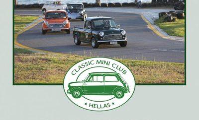 Είμαστε οι αμετανόητοι Μινιμανιακοί(!) και θαυμαστές του Άλεκ…(*), του εμπνευστή και δημιουργού μιας γενιάς μικρών θαυμάτων που άλλαξε την ιστορία της αυτοκίνησης. 2o Track Day – Classic Mini Club Το Classic Mini Club καλεί τους κατόχους κλασικού Mini, οποιασδήποτε σειράς και ιπποδύναμης, σε όποια λέσχη και αν -ή δεν- ανήκουν, την Τετάρτη 26 Σεπτεμβρίου, στις 6:30 το απόγευμα, για να γνωριστούμε, να βγάλουμε τα κλασικά «μωρά» μας στην πίστα (**) και να δειπνήσουμε μαζί το βράδυ, συζητώντας για τη Μινιμανία που μας βρήκε. Χορηγός της εκδήλωσης είναι η MINI και χορηγός επικοινωνίας οι 4ΤΡΟΧΟΙ. Πληροφορίες/κόστος συμμετοχής: Facebook: Classic Mini Club Email:amhliou@yahoo.gr (*) Sir Alec Isigonis, 1906-1988. O Ελληνικής καταγωγής εμπνευστής του επαναστατικού Mini που έμεινε στη παραγωγή από το 1959 μέχρι το 2000. (**) Στην πίστα καρτ του Αγίου Κοσμά, Λεωφόρος Ποσειδώνος 26, Ελληνικό. Ο αριθμός των συμμετοχών είναι περιορισμένος.