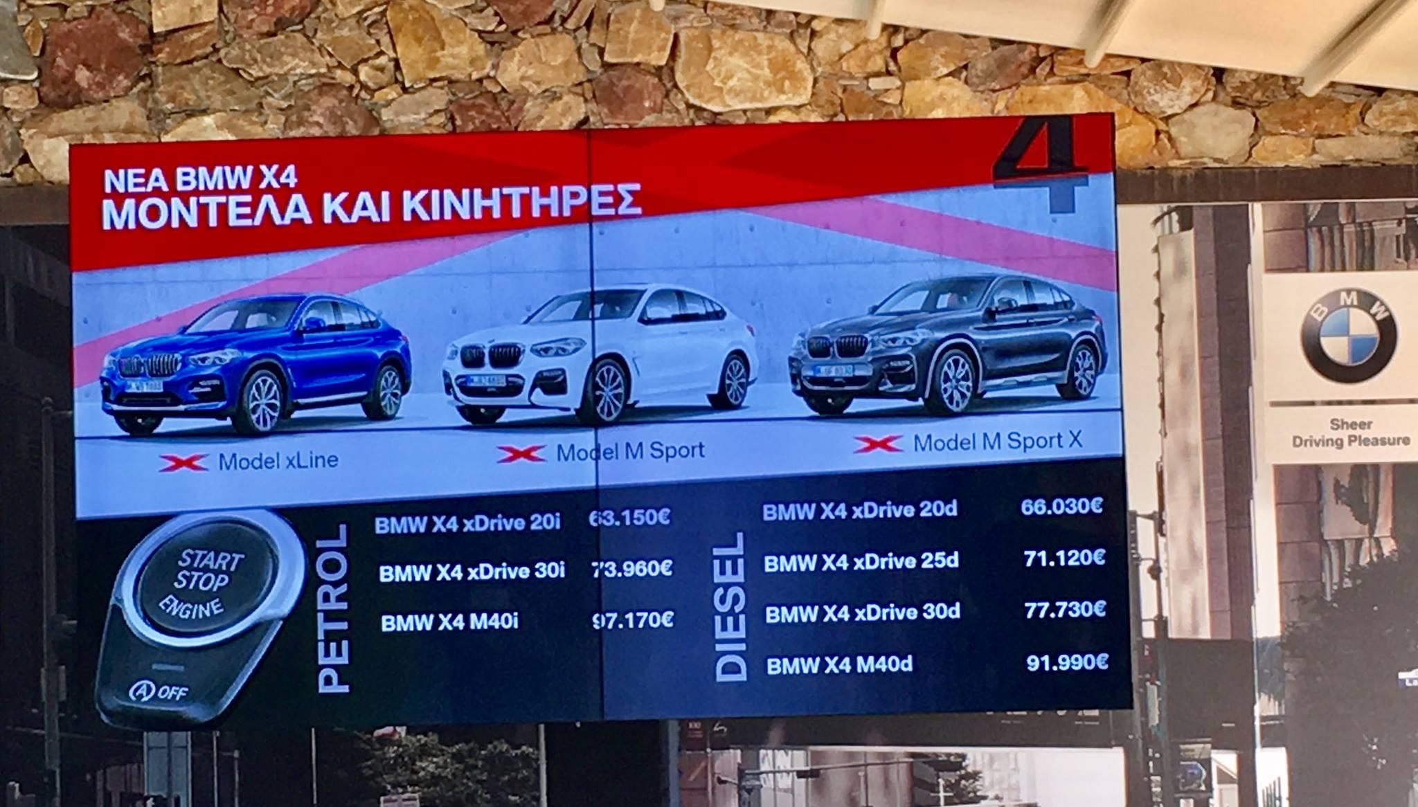 Η δεύτερη γενιά της BMW X4 δίνει μεγαλύτερη έμφαση στον σπορ χαρακτήρα και στην εκφραστική σχεδίαση. Παγκόσμια πρεμιέρα στο Διεθνές Σαλόνι Αυτοκινήτου της Γενεύης, το Μάρτιο του 2018. Η εξωτερική σχεδίαση της νέας BMW X4 δηλώνει καθαρά δυναμική ευελιξία και αυτοπεποίθηση. Αυξημένο ύψος (+81 mm), πλάτος (+37 mm) και μεταξόνιο (+54 mm) και μειωμένο ύψος κατά 3 mm συγκριτικά με το απερχόμενο μοντέλο. Με την εκκεντρική πολυτέλεια και τις αεροδυναμικές φόρμες του, το νέο Sports Activity Coupe γίνεται ο νέος εντυπωσιακός αθλητής στην οικογένεια μοντέλων BMW X. Μοντέρνα, premium αίσθηση στο εσωτερικό. Γνώριμο μίγμα στιβαρότητας και αριστοκρατικής κομψότητας. Κλασικό, οδηγοκεντρικό cockpit BMW. Νέας σχεδίασης εμπρός καθίσματα και επενδύσεις γονάτων. Εκδόσεις xLine, M Sport X και M Sport αυξάνουν τις δυνατότητες εξατομίκευσης. Η BMW X4 διατίθεται για πρώτη φορά με αποκλειστικές προτάσεις της σειράς BMW Individual, για να μπορεί ο πελάτης να αποτυπώσει το προσωπικό του στυλ. Πλούσια γκάμα κινητήρων με τρεις βενζινοκινητήρες και τέσσερις κινητήρες diesel και ισχύ από 135 kW/184 hp έως 265 kW/360 hp (κατανάλωση μικτού κύκλου: 9,0 – 5,4 l/100 km, Εκπομπές CO2 στο μικτό κύκλο: 209 – 142 g/km)*. Η κινητήρια ισχύς μεταφέρεται στο δρόμο μέσω ενός οκτατάχυτου κιβωτίου Steptronic και του ευφυούς συστήματος τετρακίνησης BMW xDrive (και τα δύο στάνταρ σε όλα τα μοντέλα). Δύο μοντέλα BMW M Performance: BMW X4 M40i και BMW X4 M40d με πανίσχυρους κινητήρες, αποκλειστικά σχεδιαστικά στοιχεία και εξοπλισμό. Αισθητά βελτιωμένη δυναμική συμπεριφορά χάρη στην εκτενώς αναβαθμισμένη τεχνολογία πλαισίου, προσαρμοσμένη για την X4, και τη μείωση βάρους. Κορυφαία συστήματα πλαισίου διατίθενται στάνταρ ή προαιρετικά: Variable Sport Steering (σπορ σύστημα διεύθυνσης με μεταβλητό λόγο υποπολλαπλασιασμού), Performance Control (έλεγχος επιδόσεων), προσαρμοζόμενη ανάρτηση Adaptive M, διαφορικό M Sport και φρένα M Sport. Το βάρος του οχήματος έχει μειωθεί έως 50 kg συγκριτικά με το προηγούμενο μοντέλο, χάρη