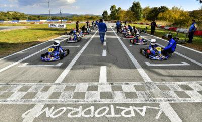 Μετά το καλοκαιρινό του ταξίδι στη Θεσσαλονίκη, το Πανελλήνιο Πρωτάθλημα Karting επιστρέφει στην Αττική και στην πίστα Kartodromo των Αφιδνών για τον 3ο γύρο του, που συνδιοργανώνει η «Αγωνιστική Λέσχη Αυτοκινήτου» (ΑΛΑ) και το «Artemis Auto Club» την Κυριακή 11 Νοεμβρίου 2018. Το Kartodromo ανοίγει ξανά τις πύλες του για να υποδεχθεί τους αγωνιζόμενους των κατηγοριών 60 Mini A & Β, Junior, Club, Senior, DD2, KZ2 και KZ3 που θα διεκδικήσουν τους τίτλους των φετινών Πρωταθλητών Ελλάδας στους δύο τελευταίους αγώνες του φετινού θεσμού, την Κυριακή 11 και την Κυριακή 25 Νοεμβρίου 2018. Ο Τεχνικός και ο Διοικητικός Έλεγχος του αγώνα θα γίνει το μεσημέρι του Σαββάτου 10/11 (ώρες 14:30-17:00) στην πίστα, ενώ την επόμενη μέρα οι δοκιμές, που θα προηγηθούν της έναρξης των αγώνων, θα αρχίσουν στις 09:00 το πρωί - αμέσως μετά την ενημέρωση των αγωνιζόμενων. Η δήλωση συμμετοχής πρέπει να υποβληθεί μέχρι την Παρασκευή 2 Νοεμβρίου 2018 Θυμίζουμε ότι από φέτος η δήλωση συμμετοχής στους αγώνες γίνεται αποκλειστικά μέσω του Συστήματος Διαδικτυακής Διαχείρισης Αγώνων (ΣΔΔΑ) της ΟΜΑΕ, στην ηλεκτρονική διεύθυνση www.e-omae-epa.gr. Οι δηλώσεις συμμετοχής λήγουν στις 24:00 της άνωθι ημερομηνίας λήξης των συμμετοχών. Σε περίπτωση που ξεπεραστεί η ημερομηνία λήξης συμμετοχών και μέχρι την ημερομηνία λήξης των εκπρόθεσμων συμμετοχών στις 24:00, το ποσό που θα προκύπτει θα είναι το ποσό του παραπάνω παραβόλου προσαυξημένο κατά 20%. Καμία συμμετοχή δεν θα είναι δυνατόν να δηλωθεί πέρα από το παραπάνω όριο των εκπρόθεσμων συμμετοχών. Γραμματεία του Αγώνα Η Γραμματεία του αγώνα θα λειτουργεί μέχρι την Παρασκευή 9 Νοεμβρίου 2018 στην οδό Βολανάκη 3 (ώρες 19:00-22.00), και μπορείτε να επικοινωνείτε στα τηλέφωνα 210.6923180 και 6944.368469. Την Κυριακή 11 Νοεμβρίου 2018 θα λειτουργεί στην πίστα (τηλ. 6944.368469). Οι αγωνιζόμενοι πρέπει να