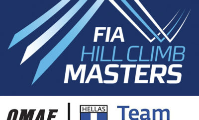 H Ελλάδα μεταξύ 20 εθνικών ομάδων στη λίστα 175 συμμετεχόντων του FIA Hill Climb Masters 2018 Η ελληνική είναι μία από τις 20 εθνικές ομάδες και οι Έλληνες οδηγοί 8 από τους συνολικά 175, που θα αγωνιστούν στη μεγάλη ευρωπαϊκή γιορτή των Αναβάσεων, στην τρίτη επανάληψη του FIA Hill Climb Masters 2018, στις 12-14 Οκτωβρίου στο Gubbio της Ιταλίας. Τέσσερις από τους οκτώ Έλληνες οδηγούς, στο μεταξύ, θα συνθέσουν την ελληνική ομάδα που θα συμμετάσχει στο Κύπελλο Εθνών (Nation's Cup): πρόκειται για τους Παναγιώτη Ηλιόπουλο, Γιώργο Κεχαγιά, Παναγιώτη Λιώρη και Παναγιώτη Σολδάτο. Από την οκταμελή ελληνική αποστολή που θα ταξιδέψει την επόμενη εβδομάδα στην κεντρική Ιταλία, οι πέντε οδηγοί θα συμμετάσχουν στην κατηγορία OpenTCGT - κατηγορία που περιλαμβάνει αυτοκίνητα Touring ή GT με βάση τους εθνικούς κανονισμούς της Ομοσπονδίας της κάθε χώρας. Οι πέντε οδηγοί της κατηγορίας αυτής είναι ο Παναγιώτης Ηλιόπουλος με τη Ferrari 458 Challenge (στην OpTCGT 4500), o Παναγιώτης Λιώρης με το Ford Escort WRC και ο Παναγιώτης Σολδάτος με το Ford Fiesta Turbo στην OpTCGT 2000t, καθώς και οι Τρύφωνας Χασάπης (Citroen AX Sport) και Ιωακείμ Θέος (Peugeot 106 S16) στα 1800 και 1600 κυβικά αντίστοιχα της ίδιας κατηγορίας. Στην Κλάση Ε1 της Κατηγορίας Open αυτοκινήτων Παραγωγής εμπίπτει το Ford Sierra RS500 του Γιώργου Κεχαγιά (E1 2000t) και το Citroen Saxo VTS του Βασίλη Ρέκκα (Ε1 1600), ενώ ο Σταμάτης Κατσίμης με το Mitsubishi Lancer Evo IX R4 θα διεκδικήσει μια καλή θέση στην κατηγορία S20, στην οποία εμπίπτουν όλα τα αυτοκίνητα προδιαγραφών R4, R5 και Super 2000. Η συμμετοχή 175 οδηγών και 20 εθνικών ομάδων στο FIA Hill Climb Masters 2018 καταρρίπτει κάθε ρεκόρ συμμετοχής, σε σχέση με τις δύο προηγούμενες επαναλήψεις του θεσμού, στο Λουξεμβούργο το 2014 και στην Τσεχία το 2016. Η φετινή είναι η δεύτερη συμμετοχή της ελληνικής ομάδας, δύο χρόνια μετά την κατάκτηση της 4ης θέσης στο Κύπελλο Εθνών, στην Τσεχία. Σύμφωνα με την οργάνωση, η φετινή τρίτη επανάληψη του αγώνα επιφυλάσσει πρωτόγν