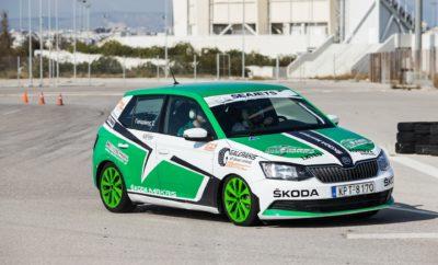 Μεγάλη επιτυχία το test-drive της SKODA στην «ΑΥΤΟΚΙΝΗΣΗ 2018» • Το test-drive που διοργανώνει η Skoda στην ΑΥΤΟΚΙΝΗΣΗ 2018 αποδεικνύεται μαγνήτης για πολύ κόσμο • Παράλληλα με τη νέα SKODA FABIA MONTE CARLO είναι διαθέσιμα και αυτοκίνητα του Ενιαίου για μια γρήγορη βόλτα σε ειδικά διαμορφωμένη πίστα • Το πρώτο Σαββατοκύριακο της έκθεσης έγιναν περίπου 150 test-drives την πρώτη μέρα και 200 τη δεύτερη Η SKODA έχει κλέψει τις εντυπώσεις στην «ΑΥΤΟΚΙΝΗΣΗ 2018»! Η νέα FABIA, στην σπορ έκδοση MONTE CARLO, υποδέχεται τους επισκέπτες στο κυρίως κτίριο της έκθεσης, μπροστά από μία τεραστίων διαστάσεων και υψηλής ανάλυσης γιγαντοοθόνη, η οποία παίζει videos εναλλάξ από τους δρόμους του πριγκιπάτου, από το διάσημο ομώνυμο αγώνα αυτοκινήτων και από τις εντυπωσιακές επιδόσεις της Fabia, στην WRC 2 του Παγκόσμιου Πρωταθλήματος Ράλλυ. Είτε κάποιο από τα παραπάνω είτε όλα μαζί συνδυαστικά, ξεσηκώνουν τους επισκέπτες οι οποίοι εκδηλώνουν έντονο ενδιαφέρον για ένα test-drive με τη νέα SKODA FABIA. Και αυτό είναι ένα σημείο που η Kosmocar, επίσημος εισαγωγέας-διανομέας της Skoda στην Ελλάδα, έχει κάνει την «κίνηση ματ» της εφετινής έκθεσης! Στον περιβάλλοντα χώρο, τέσσερις ολοκαίνουργιες Fabia είναι στη διάθεση των επισκεπτών για να τις δοκιμάσουν. Και όχι μόνο! Σε συνεργασία με τoν εξουσιοδοτημένο έμπορο SKODA Μακρής, τέσσερις ειδικά προετοιμασμένες Fabia που συμμετέχουν στους αγώνες του Ενιαίου Πρωταθλήματος είναι στη διάθεση των επισκεπτών ώστε να απολαύσουν μια γρήγορη βόλτα – ως συνοδηγοί – στην ειδικά διαμορφωμένη πίστα που έχει δημιουργηθεί για αυτό το σκοπό. Μάλιστα, όσοι έζησαν την εμπειρία έμειναν εντυπωσιασμένοι από τη δυναμική και την αίσθηση που προσφέρουν οι Fabia του Ενιαίου. Το test-drive της Skoda έχει αναδειχθεί σε ένα από τα πλέον εντυπωσιακά στοιχεία της έκθεσης ΑΥΤΟΚΙΝΗΣΗ 2018 και αυτό αποδεικνύουν οι ίδιοι οι αριθμοί: το περασμένο Σαββατοκύριακο, πρώτες μέρες λειτουργίας της, έγιναν περίπου 150 test-drives το Σάββατο και 200 test-drives την Κυριακή! Ανάλογη ανα