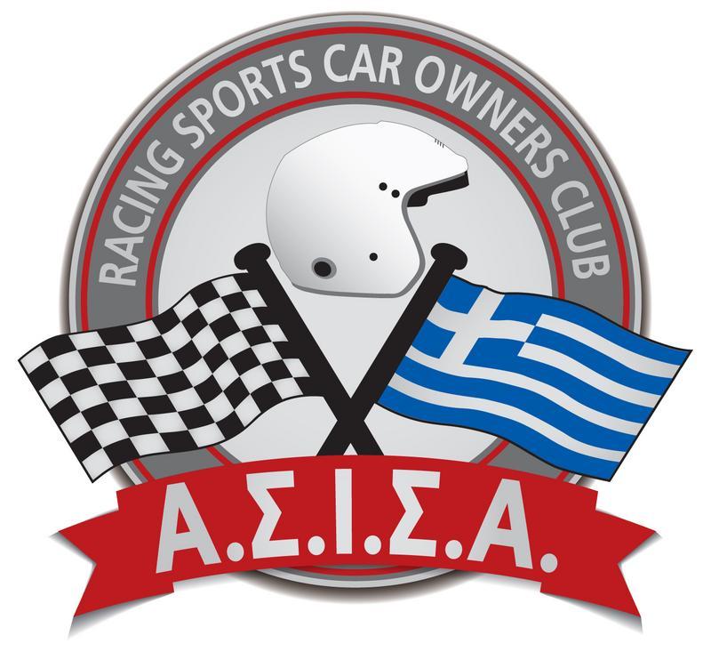 Εφθασε η ώρα της εδώ και καιρό προαναγγελθείσας ίδρυσης του ΑΣΙΣΑ, ενός νέου αθλητικού σωματείου υπό την ΟΜΑΕ, που θα έχει σαν κύρια ενασχόληση τους αγώνες sporting για ιστορικά αυτοκίνητα. Οι σκοποί του σωματείου είναι: 1. Να συσπειρώσει τους κατόχους ιστορικών αγωνιστιών αυτοκινήτων. 2. Η διοργάνωση αγώνων & παιδειών για ιστορικά αυτοκίνητα με την έγκριση της ΟΜΑΕ. 3. Να συμβουλεύει και να εξυπηρετεί τα μέλη του στις διαδικασίες έκδοσης αγωνιστικών αδειών και εγγράφων ιστορικών αυτοκινήτων. 4. Να διατηρεί άρρηκτους δεσμούς με τον ΣΙΣΑ. Όσοι επιθυμούν να εγγραφούν ιδρυτικά μέλη, θα καταβάλλουν ποσό εγγραφής 50 ευρώ και θα υπογράψουν στο καταστατικό του ΑΣΙΣΑ, που θα αναγνωσθεί και θα συζητηθεί την Τετάρτη 12/12/2018. Τέλος θα ορισθεί προσωρινά διοικούσα επιτροπή που θα οδηγήσει το νέο Σωματείο σε εκλογές.