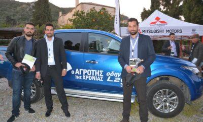 Για τέταρτη συνεχή χρονιά η εταιρεία Αδελφοί Σαρακάκη Α.Ε.Β.Μ.Ε., Επίσημος Εισαγωγέας-Διανομέας της Mitsubishi Motors στην Ελλάδα, ήταν χορηγός στο θεσμό «Αγρότης της Χρονιάς 2019», που διοργανώνει η εφημερίδα Agrenda τα δέκα τελευταία χρόνια. Στα πλαίσια της εκδήλωσης που πραγματοποιήθηκε στη περιοχή της Μονεμβασιάς παρουσία εκπροσώπων των αγροτικών φορέων και της πολιτείας πραγματοποιήθηκαν μία σειρά από ομιλίες που στόχο τους είχαν να επικοινωνήσουν τις τρέχουσες εξελίξεις σε διάφορους κλάδους που αφορούν στον αγροτικό τομέα. Από την πλευρά της εταιρείας Αδελφοί Σαρακάκη Α.Ε.Β.Μ.Ε., ο Υπεύθυνος Τεχνικής Εκπαίδευσης Κωνσταντίνος Στέφας έχοντας ως κεντρικό άξονα της ομιλίας την 5η γενιά του Mitsublishi L200, παρουσίασε τις τεχνολογικές εξελίξεις που έχουν λάβει χώρα τα τελευταία χρόνια στην αγορά των Pick-Up. Πιο συγκεκριμένα ο κ. Στέφας αναφερόμενος στο L200 τόνισε ότι «το L200 είναι το αυθεντικό pick-up, ο ηγέτης στον τομέα της τετρακίνησης. To L200 5ης γενιάς χρησιμοποιεί τετρακίνηση Super Select 4WD II, ένα σύστημα που χάρισε στην εταιρεία 12 νίκες στον σκληρότερο αγώνα του κόσμου το Dakar Rally. Η 5η γενιά του L200 εκφράζει με τον καλύτερο τρόπο τη φιλοσοφία Sport Utility Truck της Mitsubishi Motors προκειμένου να ικανοποιήσει τις συνεχώς διαφοροποιούμενες ανάγκες των παγκόσμιων πελατών pickup truck για στυλ, άνεση, οδηγησιμότητα, εξοπλισμό και αντοχή. Το νέο L200 κατασκευάζεται στο Εργοστάσιο της Mitsubishi Motors Thailand στο Laem Chabang με στόχο πωλήσεων 200.000 μονάδων/ετησίως.» Μετά το τέλος των ομιλών πραγματοποιήθηκε η απονομή τριών πολύ σημαντικών βραβείων: • Αγρότης της Χρονιάς: ο Παναγιώτης Πασσάς παραγωγός κηπευτικών, καρπουζιών από την Αμαλιάδα • Κτηνοτροφική εκμετάλλευση της Χρονιάς: ο Σοφοκλης Φιλιππίδης από τις Σέρρες • Συλλογική Προσπάθεια της Χρονιάς: ο Αγροτικός Συνεταιρισμός Ροβιών Επίσης απονεμήθηκαν δύο τιμητικές διακρίσεις: • Στον βαμβακοκαλλιεργητή Νίκο Βαρδούλη και • Στον Αγροτικό Συνεταιρισμό Συκέας Από την πλευρά της, η εταιρεία Αδελ