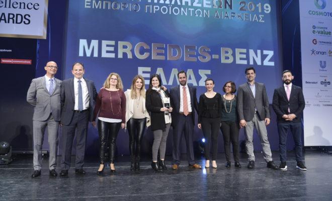 Ο θεσμός «Sales Excellence Awards», ο οποίος αναδεικνύει και επιβραβεύει τις βέλτιστες πρακτικές πωλήσεων σε όλους τους επιχειρηματικούς κλάδους, διοργανώθηκε για έβδομη κατά σειρά χρονιά από το Ελληνικό Ινστιτούτο Πωλήσεων (ΙΠΕ) και την Boussias Communications για να βραβεύσει τους κορυφαίους των Πωλήσεων της χώρας. Στη φετινή Τελετή Απονομής, στην οποία έδωσαν το «παρών» περισσότερα από 700 υψηλόβαθμα στελέχη και επιχειρηματίες από όλους τους κλάδους της Ελληνικής αγοράς, η Mercedes-Benz Ελλάς κατάφερε να διακριθεί και πάλι, αποσπώντας δύο σημαντικά βραβεία: το Βραβείο GOLD στην Κατηγορία «Τμήμα Πωλήσεων της Χρονιάς» για το Τμήμα Πωλήσεων Επιβατηγών Αυτοκινήτων και το Βραβείο BRONZE για το Τμήμα Marketing & Επικοινωνίας, για την Digital Kαμπάνια Επικοινωνίας Επιβατικών Αυτοκινήτων «It's Time». Ο κος Πρέζας σχολίασε σχετικά με τη σημαντική, διπλή διάκριση της Mercedes-Benz Ελλάς: «Η σημερινή βράβευση αποτελεί μια σημαντική ηθική επιβράβευση όχι μόνο για την ομάδα των πωλήσεων και του μάρκετινγκ αλλά για όλους τους εργαζομένους της Mercedes-Benz Hellas. Προσωπικά είμαι πολύ υπερήφανος που περιστοιχίζομαι από τόσο συνεργάσιμους, θετικούς, δημιουργικούς, παθιασμένους και ταλαντούχους συνεργάτες με τους οποίους μας συνδέουν κοινές αρχές και αξίες. Αξίζουν πολλά συγχαρητήρια σε όλους για τις δύο διακρίσεις που κατέκτησε η ομάδα».