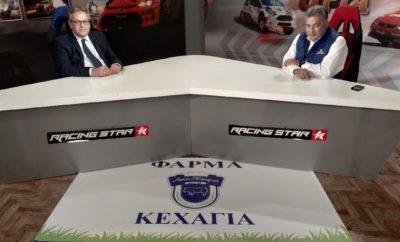 """Καυστικός και αποκαλυπτικός όπως πάντα ο Κώστας Νικολακόπουλος ο οποίος είναι καλεσμένος του Στράτου Φωτεινέλη αυτή την εβδομάδα με κύριο θέμα συζήτησης τα δρώμενα στους ελληνικούς αγώνες και τις ενέργειες της Ομοσπονδίας. Την εκπομπή μπορείτε να παρακολουθήσετε στο Attica TV το Σάββατο στις 18:00 καθώς και την Κυριακή στις 10:00. Την Κυριακή από τις 18:00 προβάλλονται οι εκπομπές """"R-Evolution"""" και """"Παγκόσμια Πρωταθλήματα"""". Όλες οι εκπομπές προβάλλονται μέσα από το Δίκτυο της HELLAS NET, καθώς και από το Star Κεντρικής Ελλάδας στην ευρύτερη περιοχή της Λαμίας και τα κανάλια TV Super και Αχάια TV στην Πελοπόννησο. Παράλληλα οι εκπομπές αναρτώνται κάθε εβδομάδα στη σελίδα της εκπομπής στο Facebook, στη διεύθυνση https://www.facebook.com/panoapotaoria Παράλληλα και αυτή την εβδομάδα ισχύει το ραδιοφωνικό εβδομαδιαίο ραντεβού του Στράτου Φωτεινέλη με τους φίλους των αγώνων αυτοκινήτου μέσα από τη συχνότητα του Καναλιού 1 του Πειραιά. Όπως κάθε εβδομάδα θα υπάρξουν τηλεφωνικές επικοινωνίες με πολλούς ανθρώπους προς ενημέρωση και ψυχαγωγία. Η εκπομπή """"Autosprint Live"""" μεταδίδεται την Τετάρτη από τις 18:00 έως τις 19:00 από τους 90,4 Κανάλι 1 του Πειραιά και διαδκτυακά από το www.kanaliena.gr."""