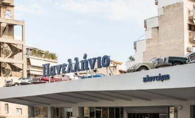 Ο ιστορικός σταθμός αυτοκινήτων «Πανελλήνιο» Athens Experience Car Services, στην περιοχή του Μεταξουργείου, μετά την ήδη επιτυχημένη περίοδο της πρόσφατης επαναλειτουργίας του από την εταιρεία ΠΛΑΤΑΙΩΝ Α.Ε., καλωσορίζει τον Σεπτέμβριο και υποδέχεται τους επισκέπτες του προσφέροντας υπηρεσίες με υψηλό επίπεδο εξυπηρέτησης. Ο σταθμός «Πανελλήνιο», ο οποίος κλείνει φέτος τα 61 χρόνια ζωής, είναι ένας χώρος πλήρως ανανεωμένος και ανακαινισμένος που, ωστόσο, διατηρεί έντονα τα στοιχεία της Παλαιάς Αθήνας και την αισθητική της δεκαετίας του 1960. Ο χώρος παρέχει 24ωρη φύλαξη, με ασφάλεια που εγγυάται το έμπειρο προσωπικό του, ενώ εδώ μπορείτε να ανεφοδιάσετε το αυτοκίνητό σας με υψηλής ποιότητας πιστοποιημένη βενζίνη ΕΚΟ και να προμηθευτείτε αξεσουάρ αυτοκινήτου από το πωλητήριο. Και καθώς ένα καλό πλύσιμο είναι ό,τι χρειάζεται το αυτοκίνητο μετά τις διακοπές, ελάτε στο «Πανελλήνιο» για ολοκληρωμένες υπηρεσίες καθαρισμού, και γιατί όχι, κάντε μία στάση στο παραδοσιακό καφενείο του σταθμού όσο περιμένετε. Εδώ μπορείτε να απολαύσετε παραδοσιακά γλυκά και καφέ στη χόβολη, αλλά και να ξεφυλλίσετε θρυλικά περιοδικά της τότε εποχής, σε ένα περιβάλλον με έντονα vintage στοιχεία, όπως το εντυπωσιακό juke box και η παλιά ξύλινη τηλεόραση. Σε αυτό το ταξίδι πίσω στον χρόνο, οι λάτρεις των αυτοκινήτων μπορείτε να θαυμάσετε από κοντά τα επτά κλασικά αυτοκίνητα - αντίκες που εκτίθενται στην ταράτσα, ανάμεσα τους η βρετανική Austin Morris 1100, η Ford Cortina Mark I και η σπορ Triumph 12/50. Το «Πανελλήνιο» Athens Experience Car Services σας καλωσορίζει ξανά στο Μεταξουργείο, μια από τις παλαιότερες συνοικίες της Αθήνας, παρέχοντας υψηλής ποιότητας εξυπηρέτηση σε ένα περιβάλλον που «ζωντανεύει» παράλληλα την αισθητική μιας άλλης εποχής. «Πανελλήνιο» Athens Experience Car Services Αχιλλέως 65, Μεταξουργείο – Αθήνα Τηλ.: 210 5223900 Ωράριο λειτουργίας: Parking: Ανοιχτό όλο το 24ωρο Πρατήριο καυσίμων / Πλυντήριο: Καθημερινά 06:00 – 22:00 Καφενείο: Δευτέρα έως και Παρασκευή 07:00 – 20:00 