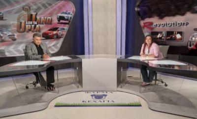 """Την Χριστίνα Μυρτώ Σταθάκη φιλοξενεί αυτή την εβδομάδα ο Στράτος Φωτεινέλης σε μια συζήτηση που περιλαμβάνει τον αείμνηστο Άρη Σταθάκη, τους αγώνες αυτοκινήτου και φυσικά το Ράλι Ακρόπολις. Την εκπομπή μπορείτε να παρακολουθήσετε στο Attica TV το Σάββατο στις 18:00. Την Κυριακή το «Πάνω από τα Όρια» προβάλλεται σε επανάληψη στις 10:00, ενώ το απόγευμα από τις 18:00 προβάλλονται οι εκπομπές """"R-Evolution"""" και τα """"Παγκόσμια Πρωταθλήματα"""". Όλες οι εκπομπές προβάλλονται μέσα από το Δίκτυο της HELLAS NET, καθώς και από το Star Κεντρικής Ελλάδας στην ευρύτερη περιοχή της Λαμίας και τα κανάλια TV Super και Αχάια TV στην Πελοπόννησο. Παράλληλα οι εκπομπές αναρτώνται κάθε εβδομάδα στη σελίδα της εκπομπής στο Facebook, στη διεύθυνση https://www.facebook.com/panoapotaoria Παράλληλα και αυτή την εβδομάδα ισχύει το ραδιοφωνικό εβδομαδιαίο ραντεβού του Στράτου Φωτεινέλη με τους φίλους των αγώνων αυτοκινήτου μέσα από τη συχνότητα του Καναλιού 1 του Πειραιά. Όπως κάθε εβδομάδα θα υπάρξουν τηλεφωνικές επικοινωνίες με πολλούς ανθρώπους προς ενημέρωση και ψυχαγωγία. Η εκπομπή """"Autosprint Live"""" μεταδίδεται την Τετάρτη από τις 18:00 έως τις 19:00 από τους 90,4 Κανάλι 1 του Πειραιά και διαδκτυακά από το www.kanaliena.gr."""