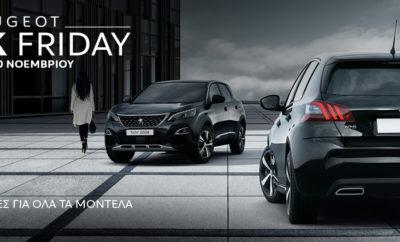 """Το 2019 είναι η πιο επιτυχημένη χρονιά για την Peugeot με καταπληκτικές επιδόσεις σε όλα τα επίπεδα και με καινοτόμες πολιτικές πάντα προς όφελος του πελάτη! Φέτος το Νοέμβριο, για τρίτη διαδοχική χρονιά η Peugeot καινοτομεί συμμετέχοντας στον θεσμό Black Friday με μοναδικές και ουσιαστικές προσφορές για τους θαυμαστές της. H εμβληματική γαλλική αυτοκινητοβιομηχανία με πλήρη γκάμα μοντέλων και κινητήρων και με μοναδικά συστήματα τεχνολογίας και ασφάλειας, είναι η πρώτη εταιρία αυτοκινήτου που συμμετείχε στον θεσμό του Black Friday τον οποίο πλέον έχει καθιερώσει ως μια επιδοτούμενη εμπορική πολιτική - άκρως συμφέρουσα - για τους φίλους της γαλλικής φίρμας και τους υποψήφιους αγοραστές. Οι προτάσεις """"Black Friday by Peugeot"""" θα ισχύουν σε όλο το επίσημο δίκτυο διανομέων της Peugeot για περιορισμένο αριθμό καινούριων αυτοκινήτων από σήμερα 19 Νοεμβρίου έως και το Σάββατο 30 Νοεμβρίου 2019. Αφορούν δε όλη την γκάμα των επιβατικών μοντέλων της Peugeot."""
