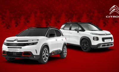 Η Citroën μας βάζει στο κλίμα των εορταστικών ημερών, καθώς προσφέρει όλα της τα μοντέλα σε ειδικές τιμές, ενώ ταυτόχρονα υπόσχεται την απόλυτη άνεση, μοναδικό σχεδιασμό που μόνο η Citroën μπορεί να προσφέρει και όλα αυτά σε συνδυασμό με την ασύγκριτη άνεση απόκτησης ενός νέου μοντέλου! Η πλήρης γκάμα των μοντέλων, που μεταξύ άλλων περιλαμβάνει το νέο SUV C5 Aircross, το C4 Cactus, το SUV C3 Aircross, το C3 και το C1, είναι άμεσα διαθέσιμη με κινητήρες νέων προδιαγραφών Euro 6.2 με εξαιρετικά χαμηλές εκπομπές ρύπων CO2, 5 Χρόνια Εγγύηση και συνοδεύεται από το μοναδικό πρόγραμμα CITROËN ADVANCED COMFORT®, που εγγυάται ένα απόλυτα άνετο οδηγικό περιβάλλον με αμέτρητες επιλογές εξατομίκευσης, νέες συλλεκτικές εκδόσεις Origins, προηγμένα συστήματα υποβοήθησης της οδήγησης και κορυφαία άνεση. Τώρα, όλοι μπορούν να μπουν πιο νωρίς στο πνεύμα των άνετων εορτών, στο Δίκτυο Συνεργαζόμενων Διανομέων Citroën ή στην επίσημη ιστοσελίδα www.citroen.gr ή στο https://offers.citroen.gr/christmas/ , έως τις 31 Δεκεμβρίου!