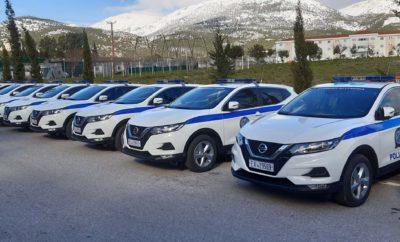 Η Ελληνική Αστυνομία εμπιστεύεται το κορυφαίο σε πωλήσεις crossover, ενισχύοντας σημαντικά τον στόλο οχημάτων της Στην άμεση ενίσχυση της Ελληνικής Αστυνομίας με 120 περιπολικά οχήματα του κορυφαίου QASHQAI, προχώρησε το Υπουργείο Προστασίας του Πολίτη, υπογράφοντας προ μηνών σχετική σύμβαση με την ανάδοχο εταιρεία, Nissan -Νικ. Ι. Θεοχαράκης Α.Ε. Η προμήθεια προέκυψε μετά από δημόσιο διαγωνισμό ανοιχτής διαδικασίας και διεθνούς συμμετοχής. Η συγκεκριμένη αγορά των περιπολικών QASHQAI, συγχρηματοδοτήθηκε από την Ευρωπαϊκή Ένωση, καθώς και από Εθνικούς Πόρους. Τα συγκεκριμένα οχήματα είναι 4Χ4 και εφοδιάζονται με τον κινητήρα 1.7 diesel, ισχύος 150PS. Επιπλέον, έχουν διαμορφωθεί κατάλληλα από τη Nissan - Νικ. Ι. Θεοχαράκης Α.Ε, προκειμένου να εξυπηρετήσουν το δύσκολο και απαιτητικό επιχειρησιακό έργο της Ελληνικής Αστυνομίας.