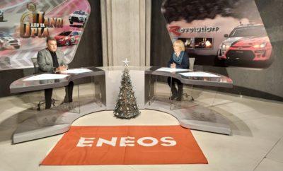 "H Κατερίνα Χαλιβελάκη εν μέσω εξελίξεων παραχωρεί στον Στράτο Φωτεινέλη μια ξεχωριστή τηλεοπτική συνέντευξη, για το πως αποχαιρέτησε το 2019 το ελληνικό motorsport αλλά και για το πως υποδέχεται το 2020. Την εκπομπή μπορείτε να παρακολουθήσετε στο Attica TV το Σάββατο στις 18:00. Την Κυριακή την ίδια ώρα προβάλλονται οι εκπομπές ""R-Evolution"" και μισή ώρα τα ""Παγκόσμια Πρωταθλήματα"". Όλες οι εκπομπές προβάλλονται μέσα από το Δίκτυο της HELLAS NET, καθώς και από το Star Κεντρικής Ελλάδας στην ευρύτερη περιοχή της Λαμίας και τα κανάλια TV Super και Αχάια TV στην Πελοπόννησο. Παράλληλα οι εκπομπές αναρτώνται κάθε εβδομάδα στη σελίδα της εκπομπής στο Facebook, στη διεύθυνση https://www.facebook.com/panoapotaoria"
