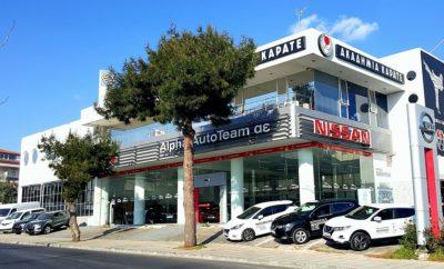 Με μια μεγάλη εκδήλωση η Nissan-Alpha Autoteam, υποδέχεται στις πολυτελείς εγκαταστάσεις της στη Γλυφάδα (Ανδρέα Παπανδρέου 96, τηλ. 210 9602556) το νέο JUKE! Το Σαββατοκύριακο 15 και 16 Φεβρουαρίου από τις 10:00 το πρωί έως τις 6:00 το απόγευμα, η Nissan-Alpha Autoteam προσκαλεί το κοινό στον εκθεσιακό της χώρο για να παρουσιάσει το ολοκαίνουργιο Coupe Crossover της NISSAN, που θέτει νέα δεδομένα στην κατηγορία. Ταυτόχρονα θα προσφέρει τη δυνατότητα test drive για όποιον το επιθυμήσει, προκειμένου να διαπιστώσει τα κορυφαία οδικά χαρακτηριστικά του νέου JUKE. Και οι εκπλήξεις δεν σταματούν εδώ! Όσοι πραγματοποιήσουν test drive θα λάβουν μέρος στην κλήρωση για ένα μοναδικό δώρο: Ένα διήμερο απόδρασης στο Ναύπλιο με το νέο NISSAN JUKE φουλαρισμένο με βενζίνη και δωρεάν διαμονή σε πολυτελές ξενοδοχείο!