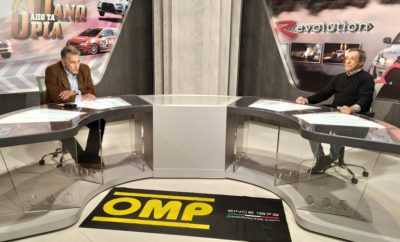 """Με ανατρεπτική διάθεση, χιούμορ και οξυδέρκεια εξετάζει τα γεγονότα των τελευταίων εβδομάδων στο ελληνικό motorsport, o Δημήτρης Παπανδρέου, σε μια ενδιαφέρουσα συνομιλία με τον Στράτο Φωτεινέλη. Την εκπομπή μπορείτε να παρακολουθήσετε στο Attica TV το Σάββατο στις 18:00. Την Κυριακή το «Πάνω από τα Όρια» προβάλλεται σε επανάληψη στις 10:00, ενώ το απόγευμα από τις 18:00 προβάλλονται οι εκπομπές """"R-Evolution"""" και τα """"Παγκόσμια Πρωταθλήματα"""". Όλες οι εκπομπές προβάλλονται μέσα από το Δίκτυο της HELLAS NET, καθώς και από το Star Κεντρικής Ελλάδας στην ευρύτερη περιοχή της Λαμίας. Παράλληλα οι εκπομπές αναρτώνται κάθε εβδομάδα στη σελίδα της εκπομπής στο Facebook, στη διεύθυνση https://www.facebook.com/panoapotaoria Παράλληλα και αυτή την εβδομάδα ισχύει το ραδιοφωνικό εβδομαδιαίο ραντεβού του Στράτου Φωτεινέλη με τους φίλους των αγώνων αυτοκινήτου μέσα από τη συχνότητα του Καναλιού 1 του Πειραιά. Όπως κάθε εβδομάδα θα υπάρξουν τηλεφωνικές επικοινωνίες με πολλούς ανθρώπους προς ενημέρωση και ψυχαγωγία. Η εκπομπή """"Autosprint Live"""" μεταδίδεται την Τετάρτη από τις 18:00 έως τις 19:00 από τους 90,4 Κανάλι 1 του Πειραιά και διαδκτυακά από το www.kanaliena.gr."""